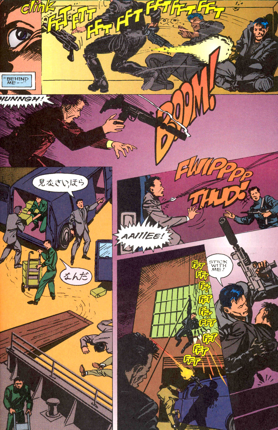 The Punisher Movie Special issue Full - Page 29