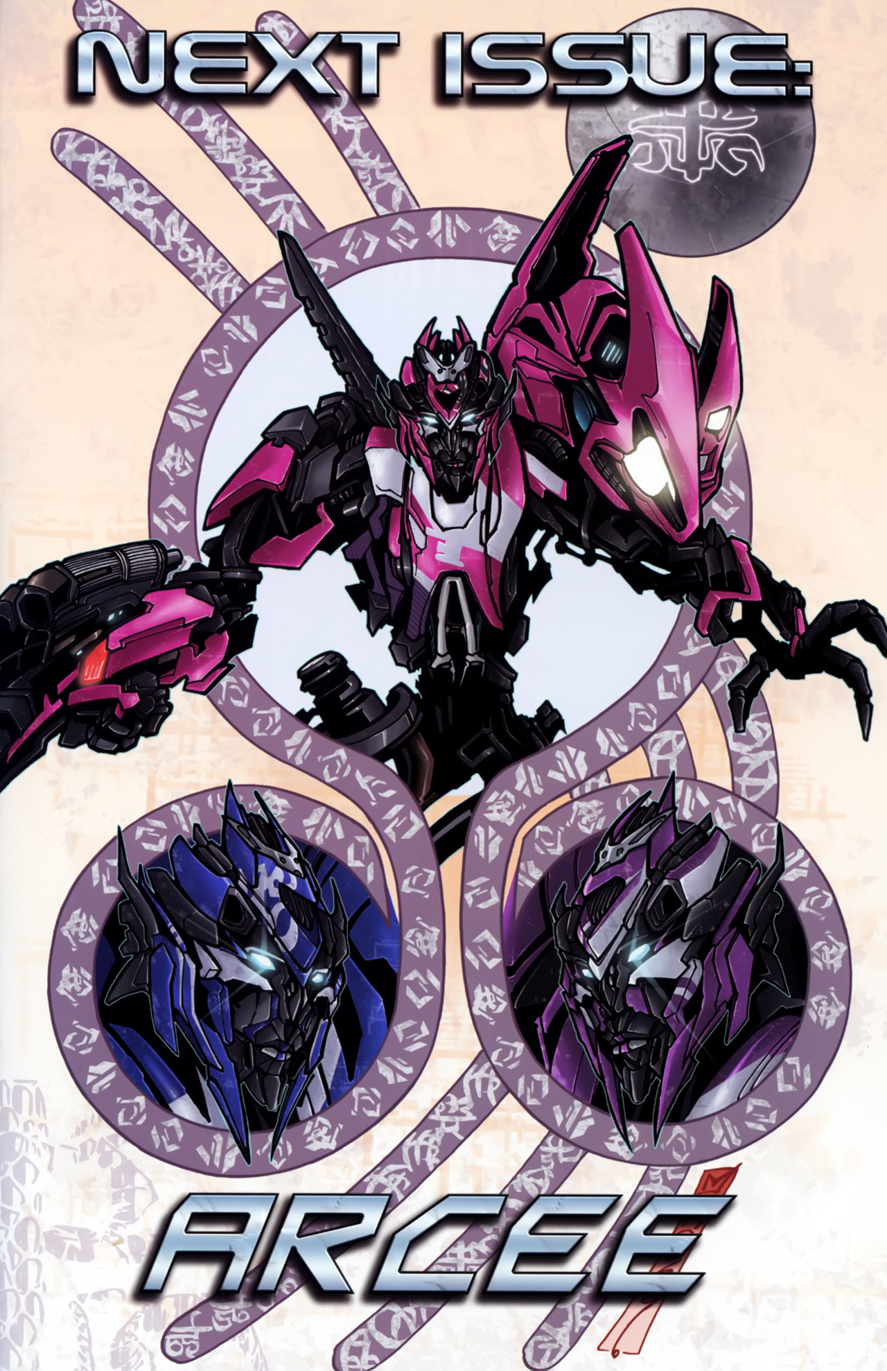 Read online Transformers: Tales of The Fallen comic -  Issue #5 - 24