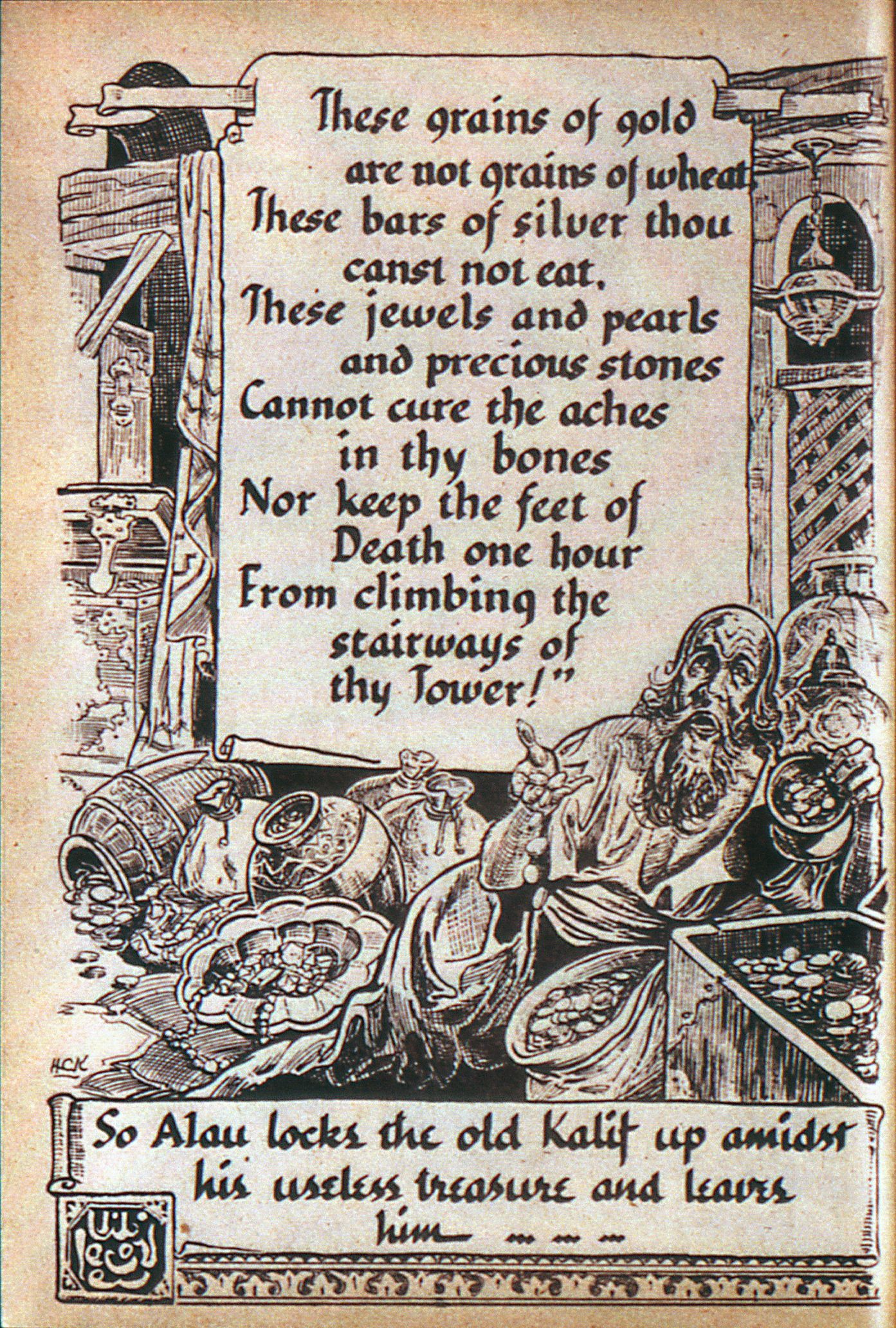 Read online Adventure Comics (1938) comic -  Issue #6 - 33