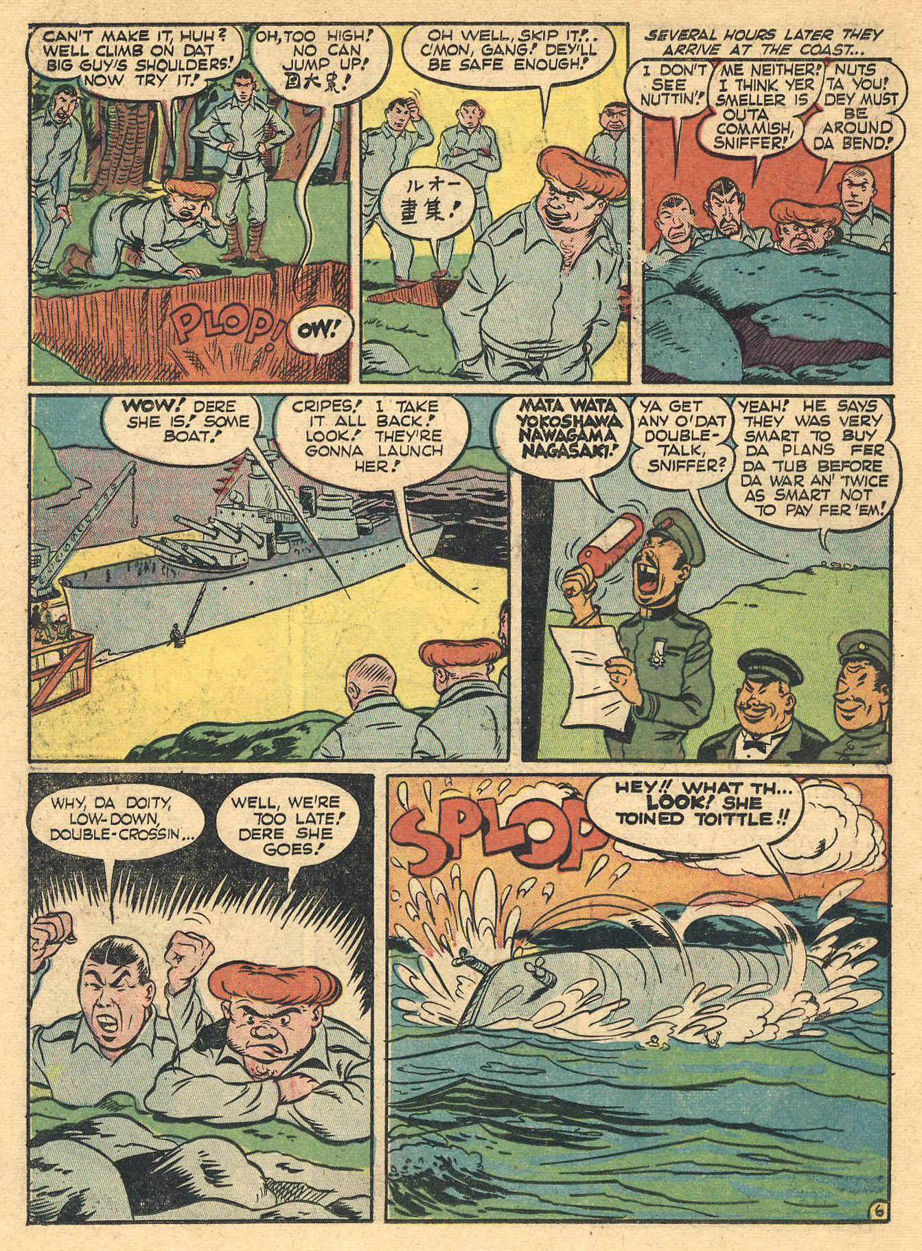 Daredevil (1941) issue 16 - Page 24