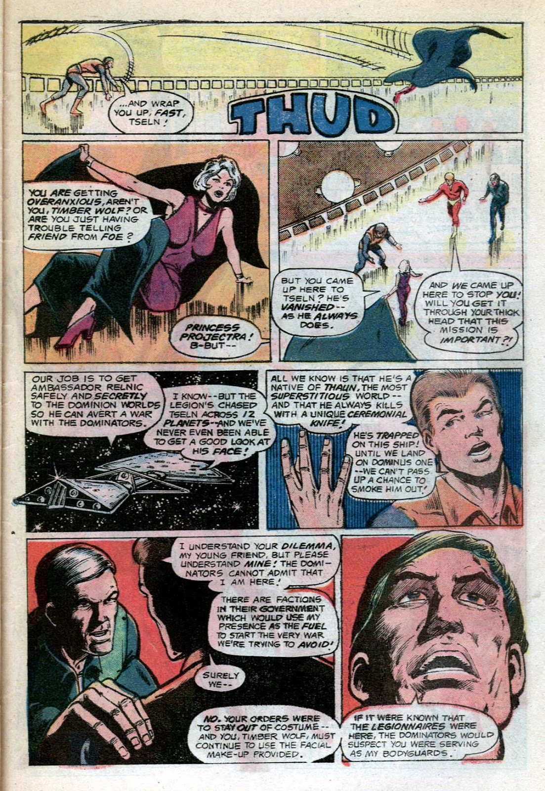 Superboy (1949) issue 225 - Page 16
