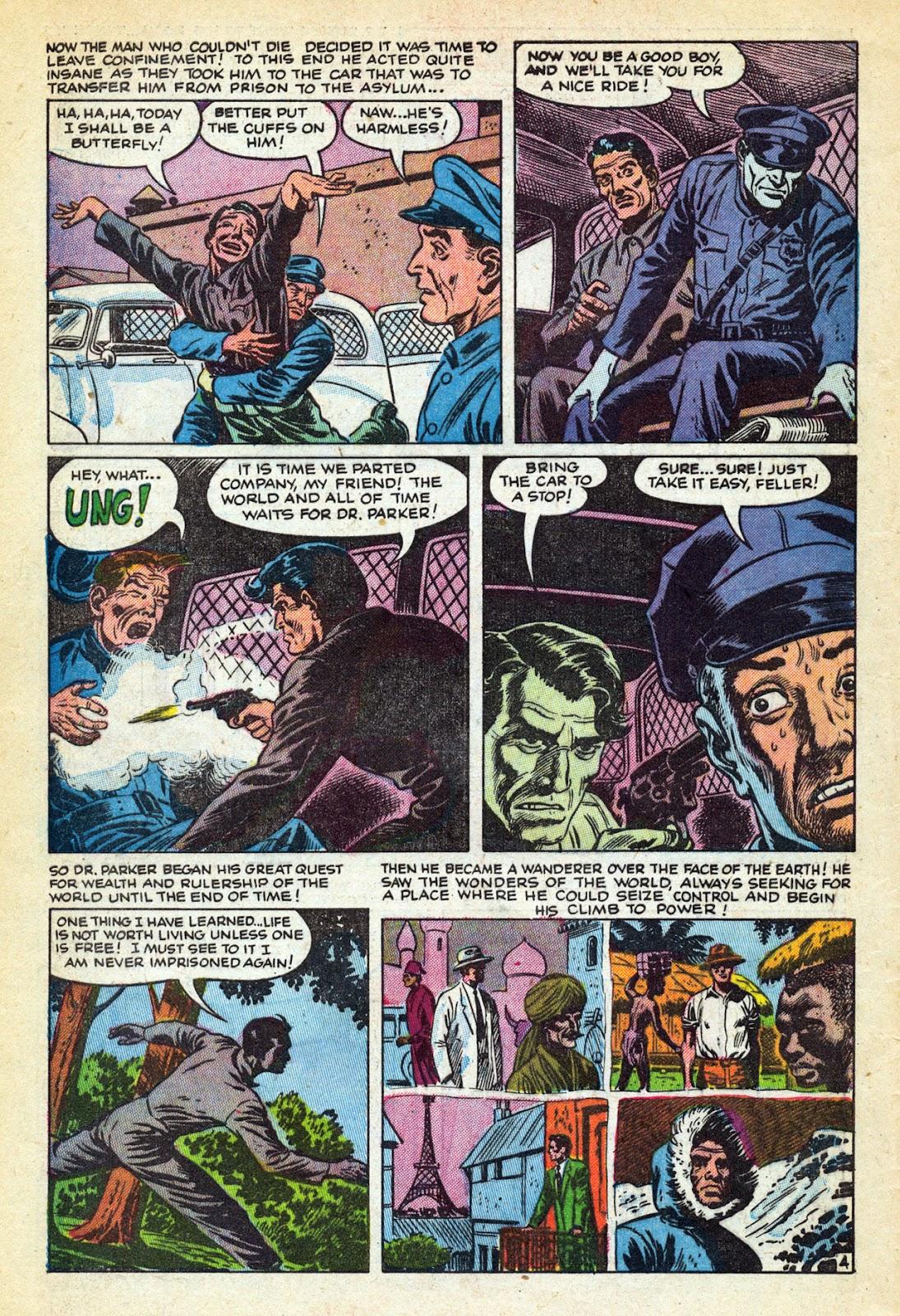 Suspense issue 14 - Page 7