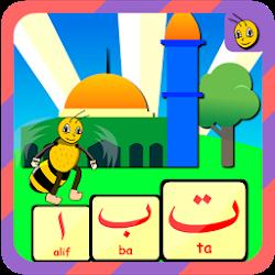 aplikasi belajar membaca al qur'an
