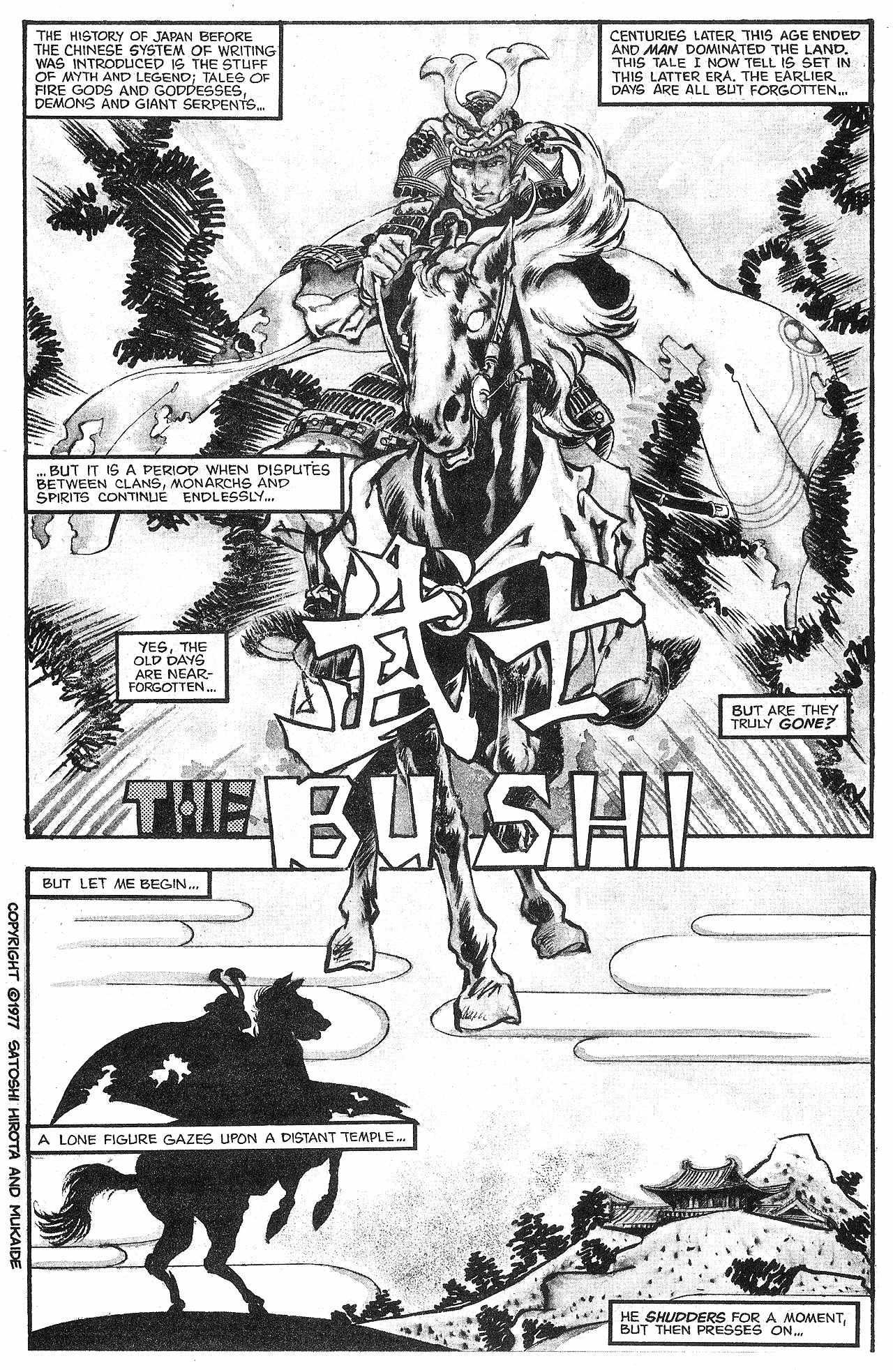 Read online Star*Reach comic -  Issue #7 - 12