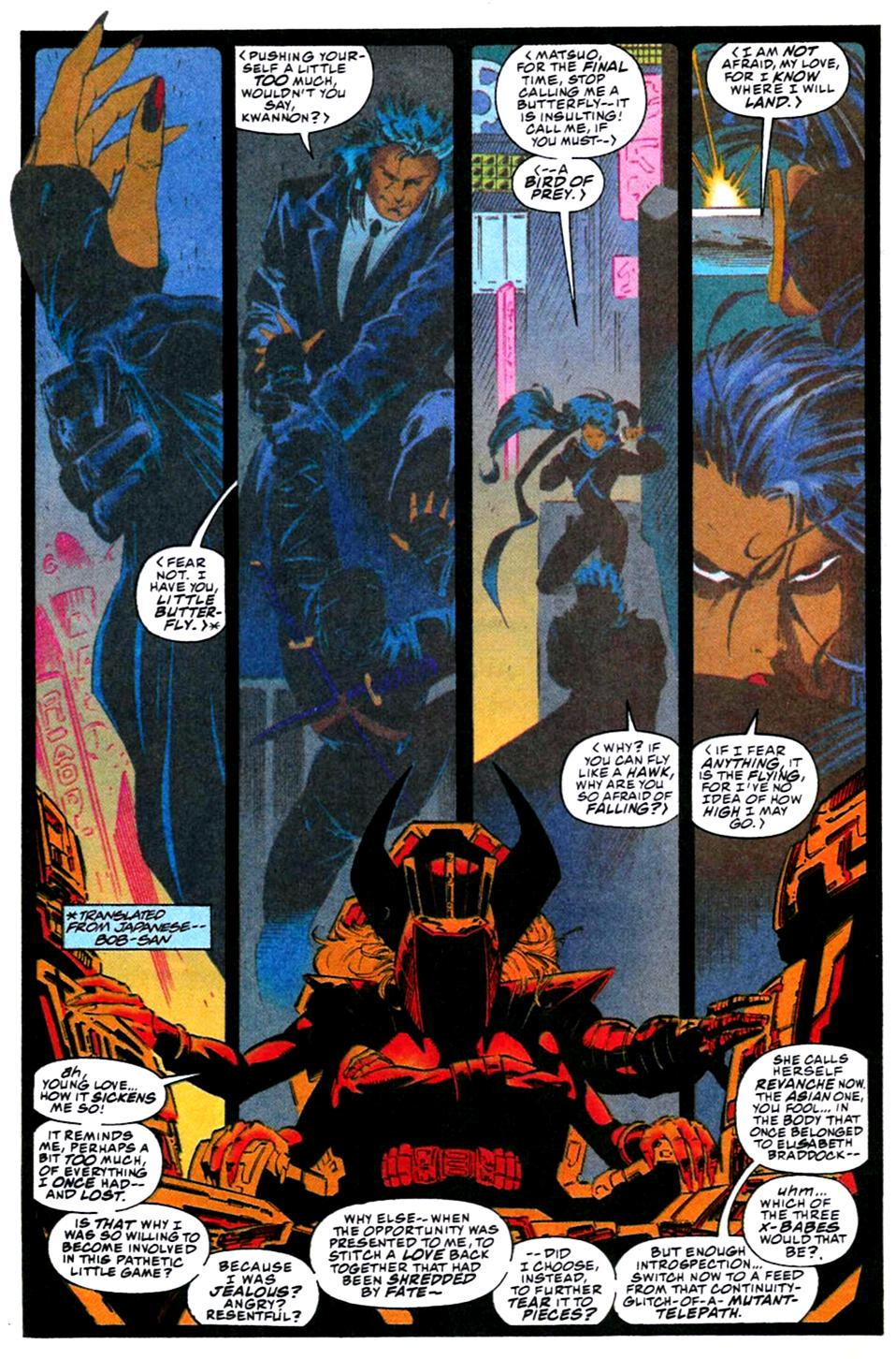 X-Men (1991) 31 Page 2