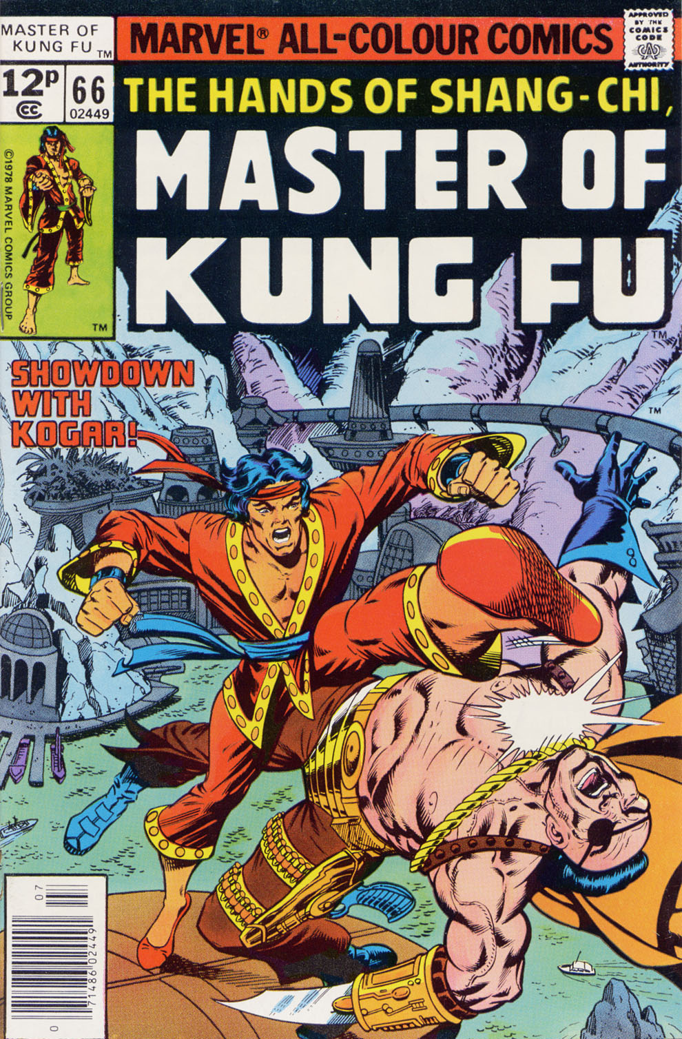 Master of Kung Fu (1974) issue 66 - Page 1