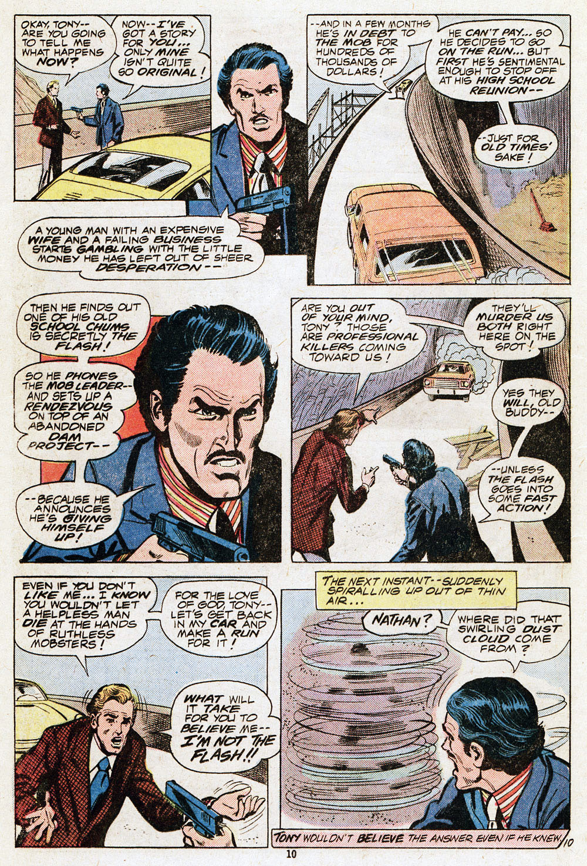 Read online Adventure Comics (1938) comic -  Issue #459 - 12