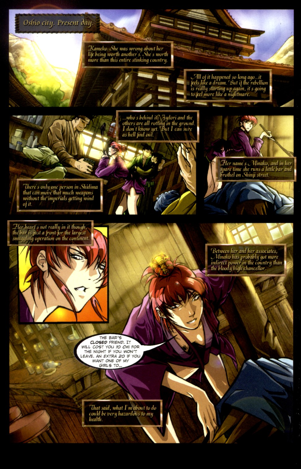 Read online Shidima comic -  Issue #1 - 22