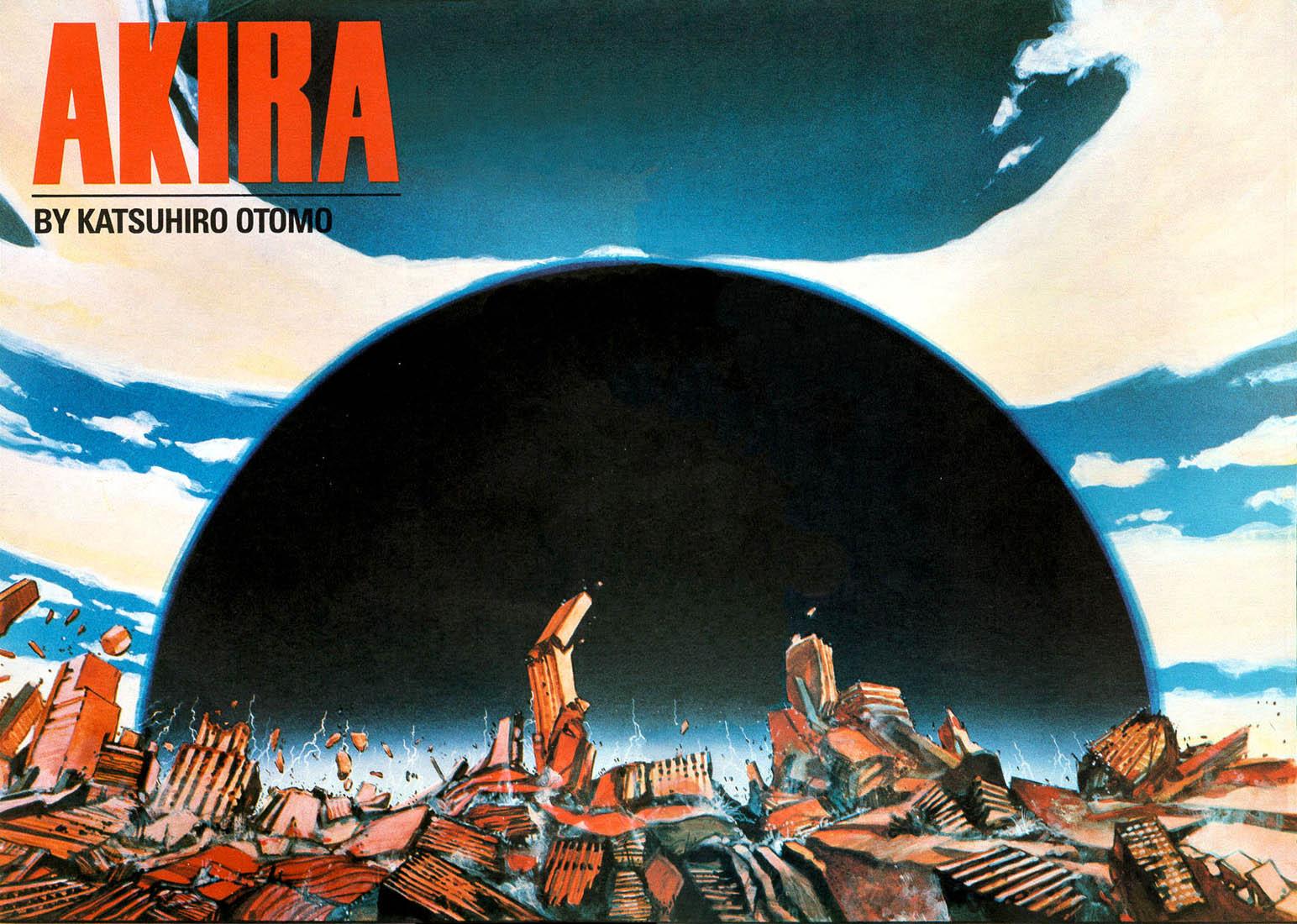 Read online Akira comic -  Issue #1 - 69