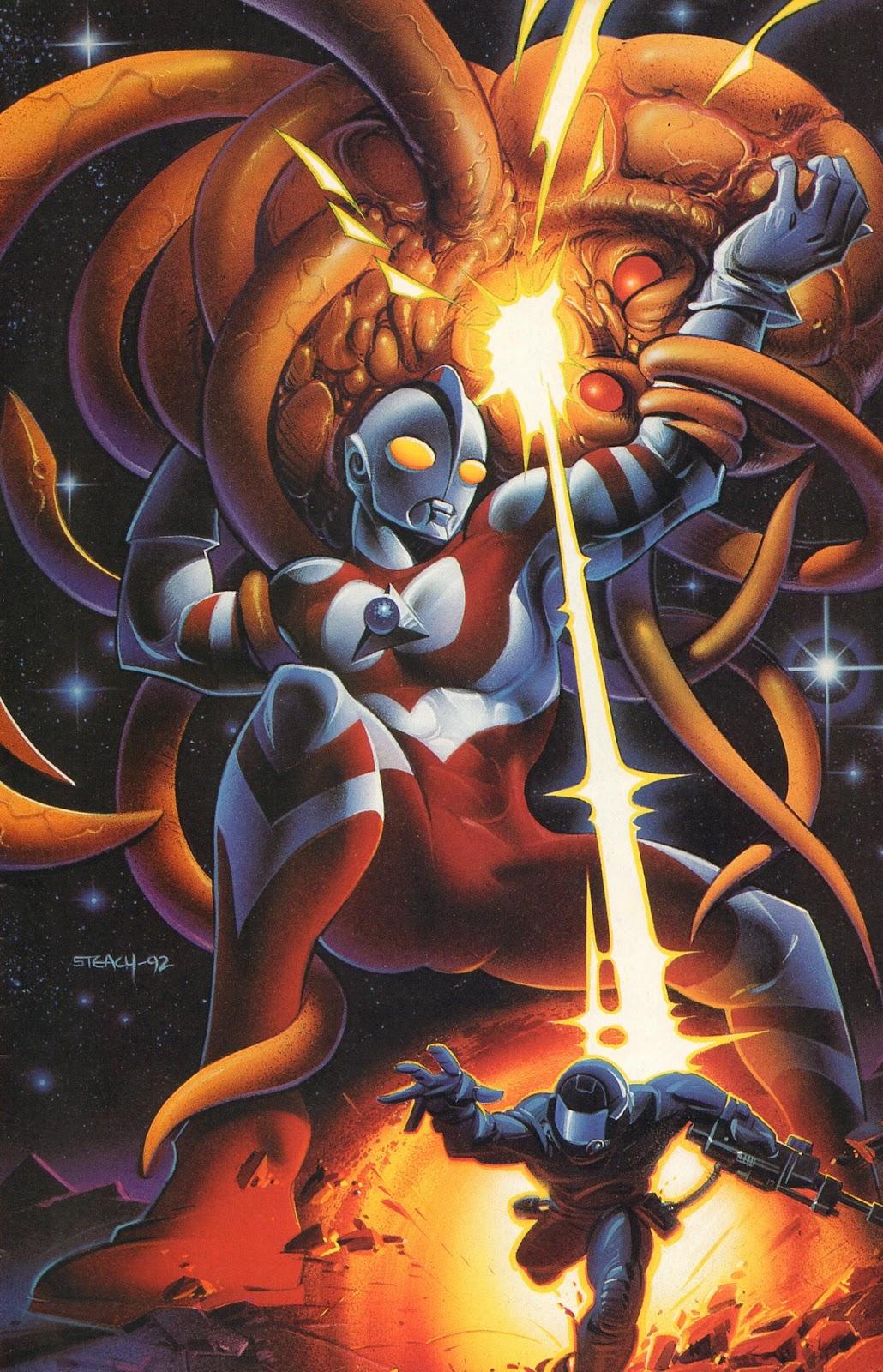 Ultraman (1993) 1 Page 1