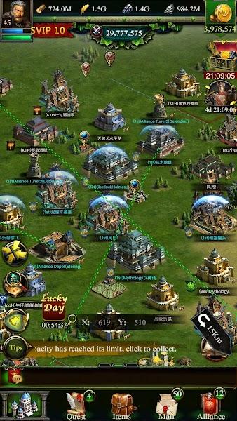 clash-of-kings-screenshot-3