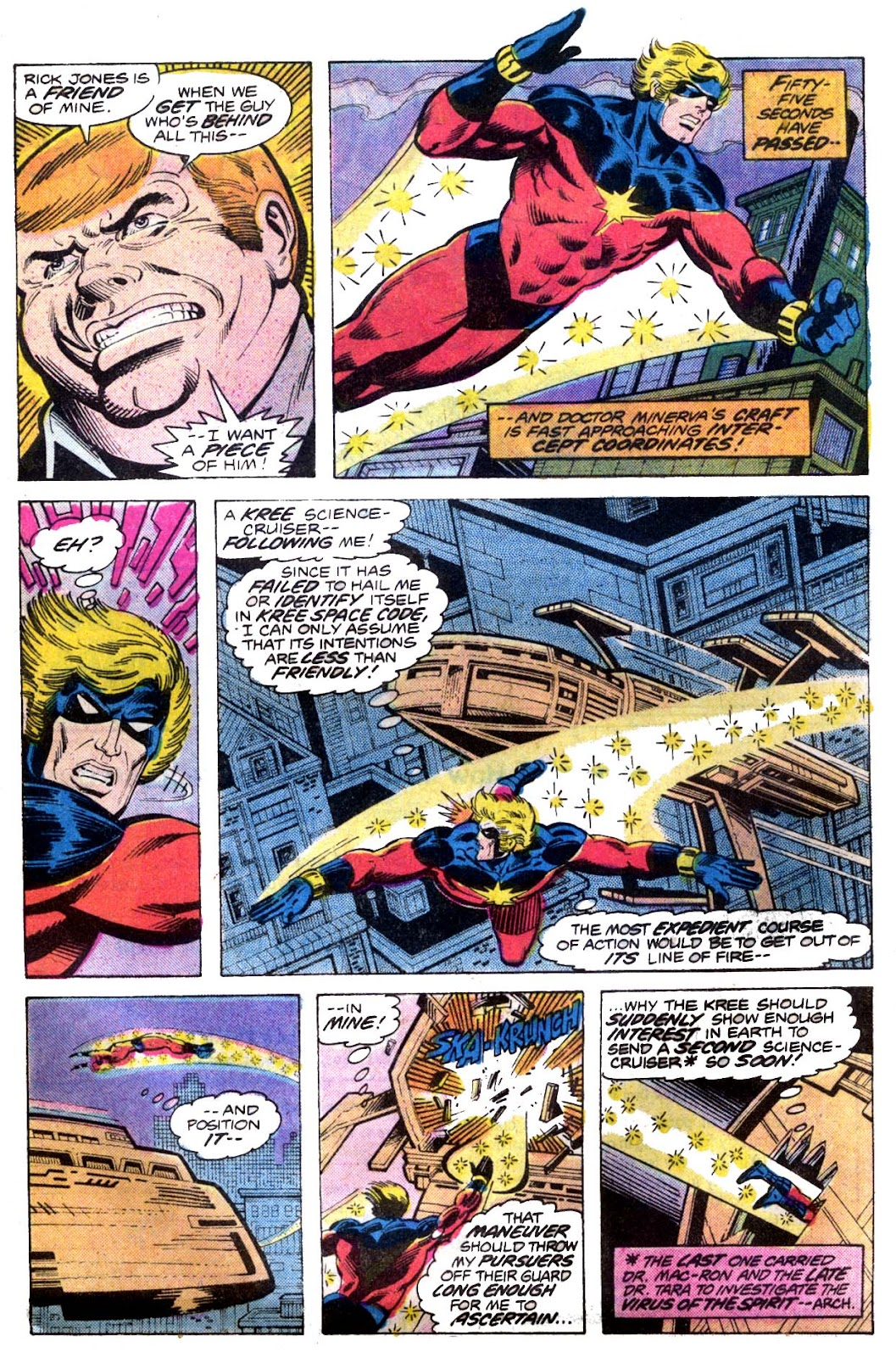 Captain Marvel (1968) issue 52 - Page 6