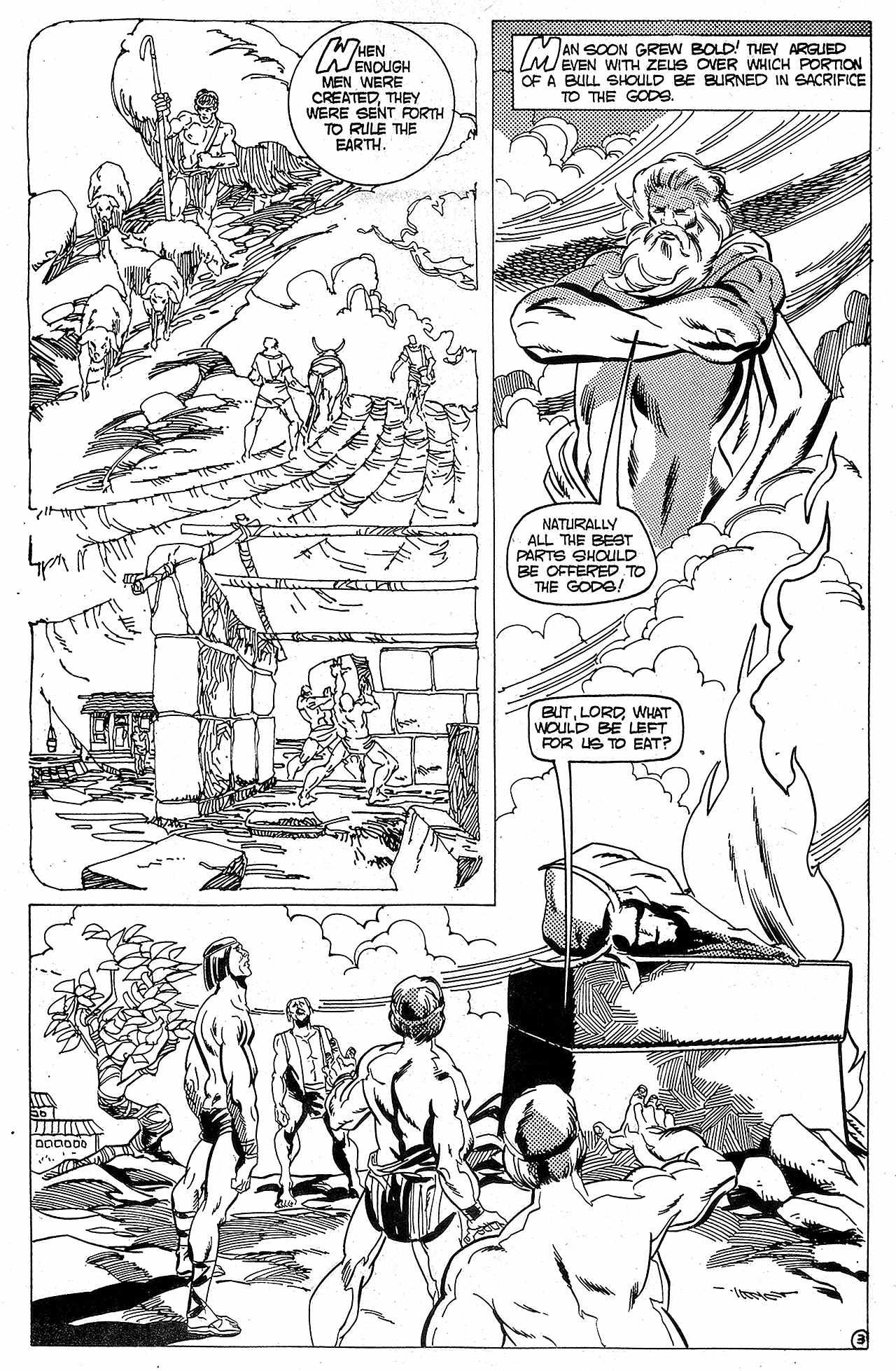 Read online Star*Reach comic -  Issue #6 - 18