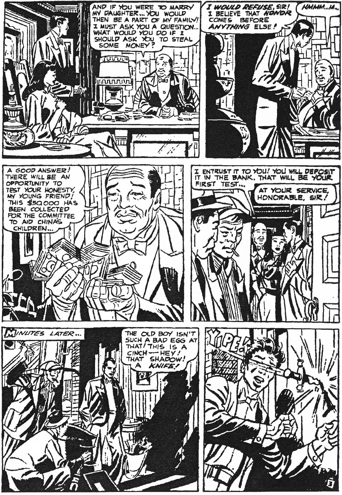 Read online Men of Mystery Comics comic -  Issue #84 - 17