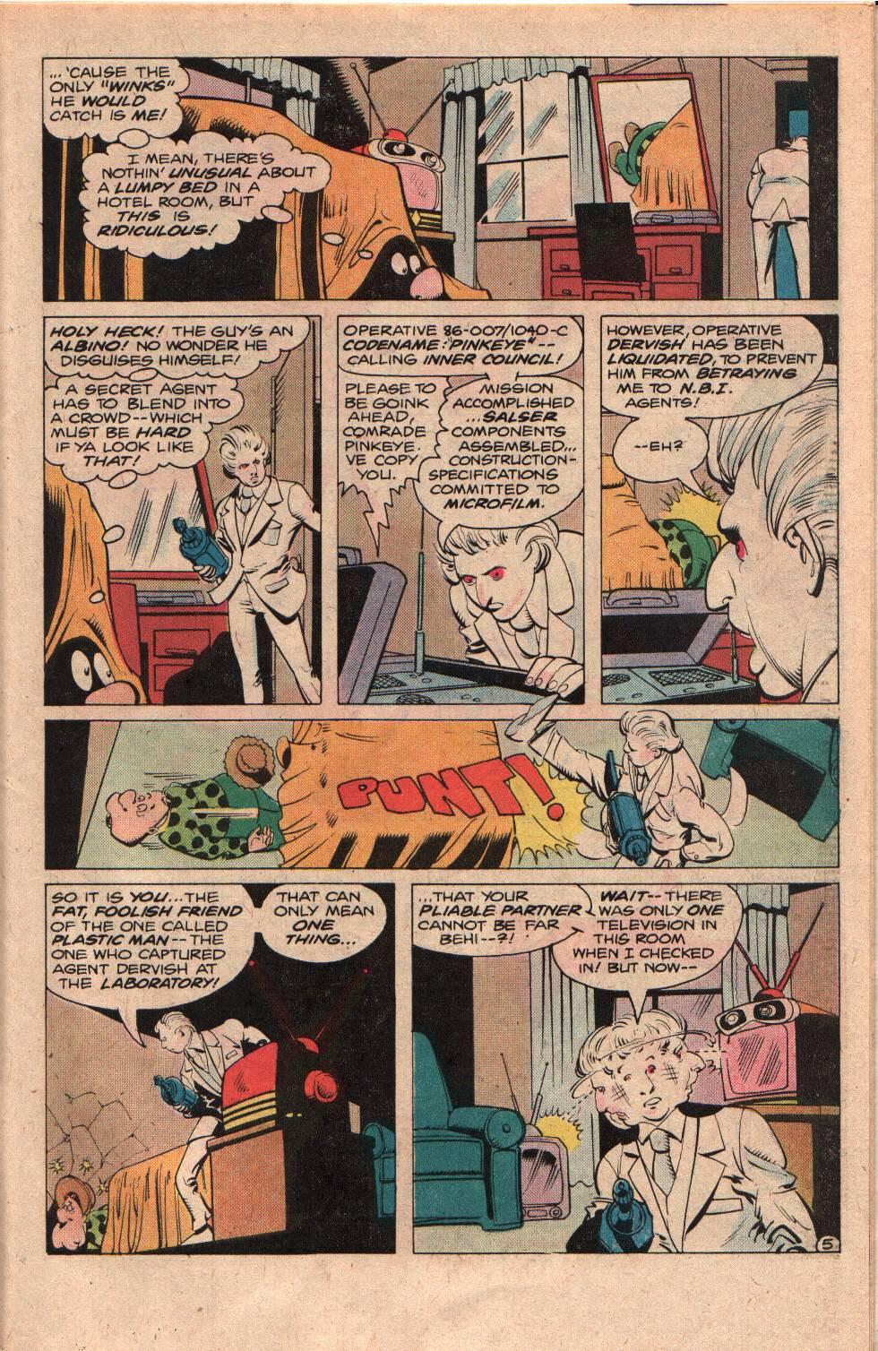 Read online Adventure Comics (1938) comic -  Issue #501 - 7