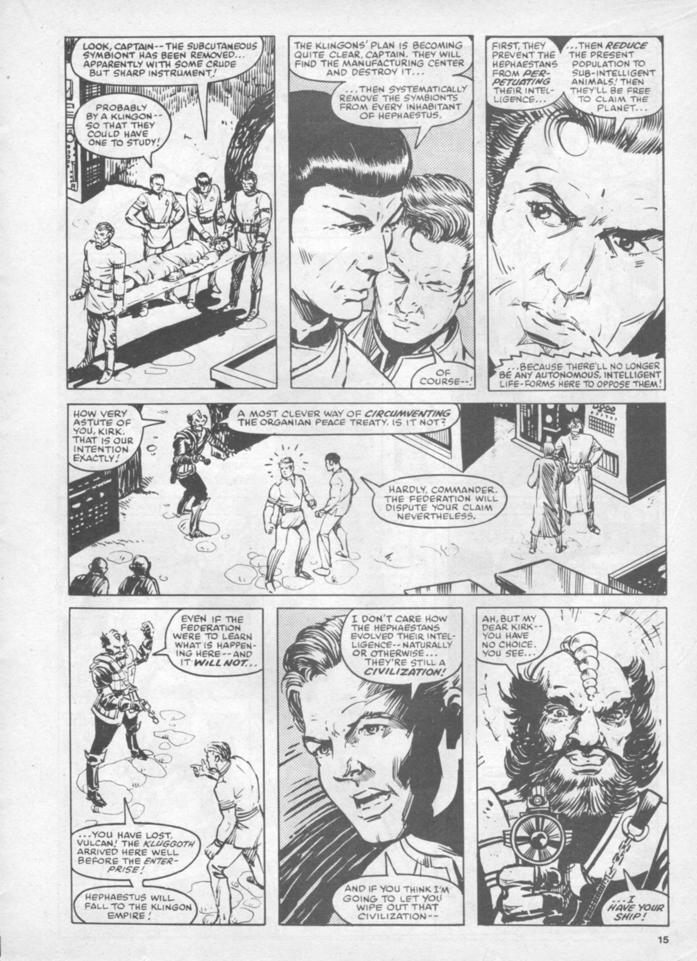 Read online Future Tense comic -  Issue #37 - 15