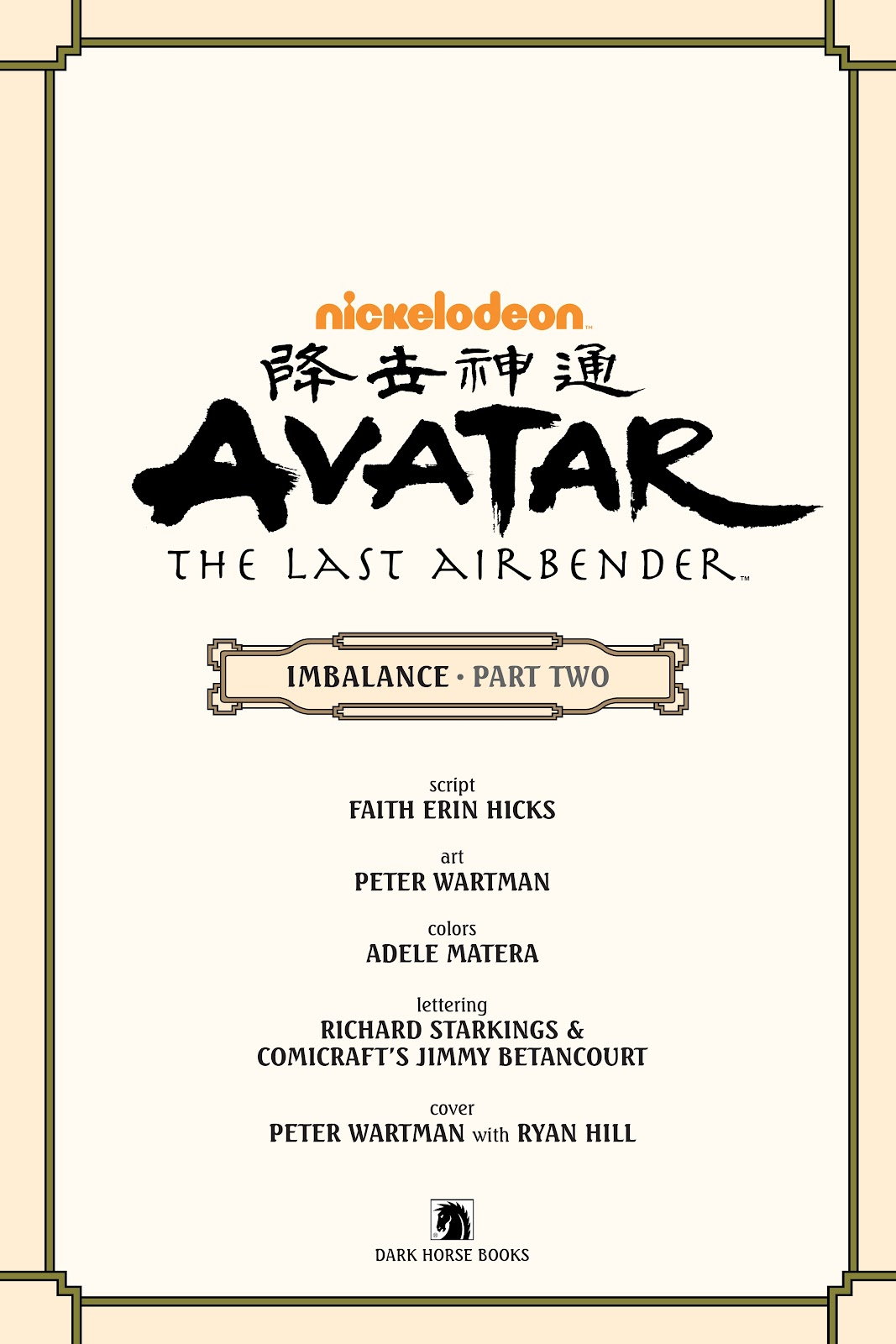 Read online Nickelodeon Avatar: The Last Airbender - Imbalance comic -  Issue # TPB 2 - 4