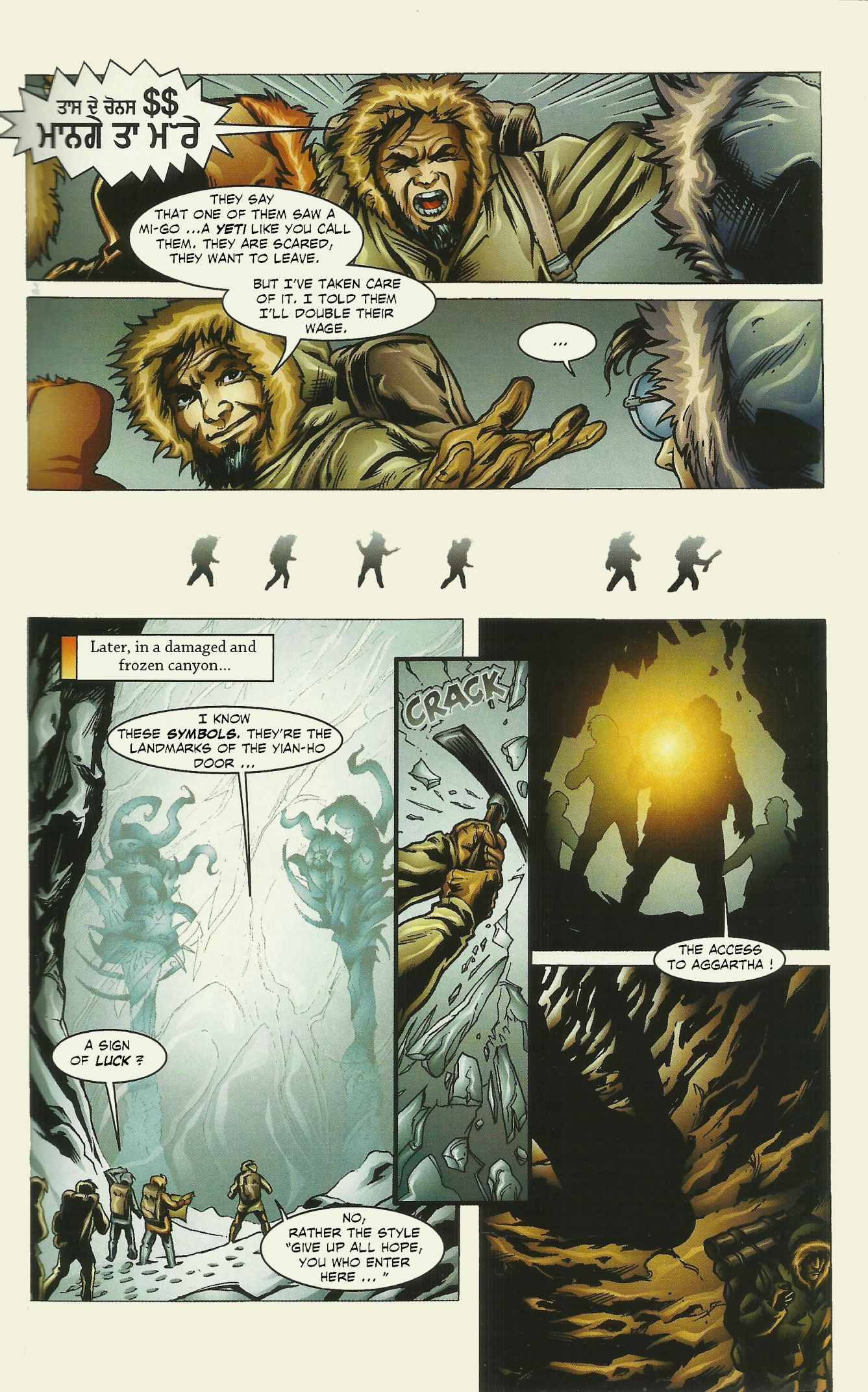 Read online Alone In The Dark comic -  Issue # Full - 14