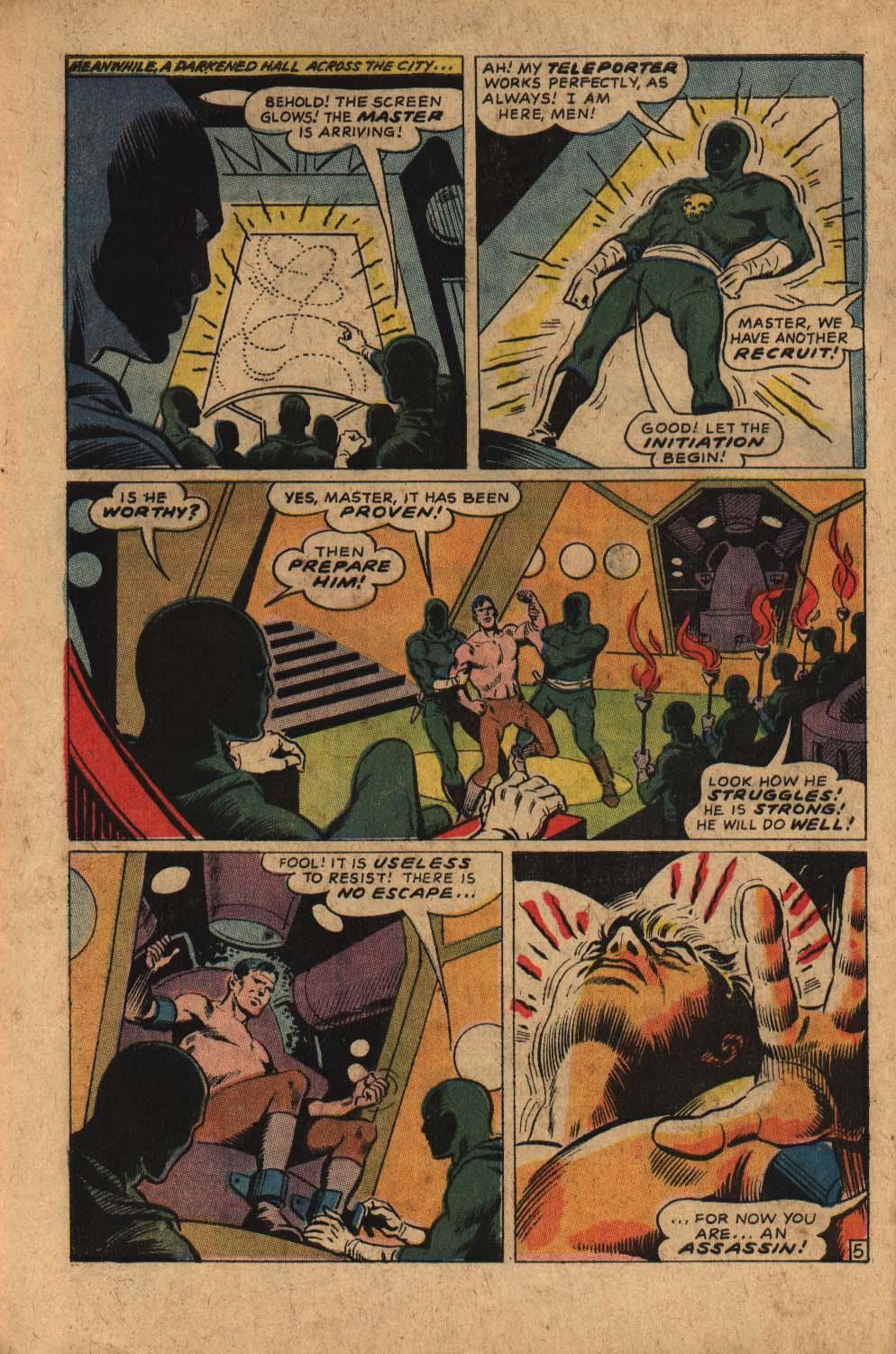 Read online Adventure Comics (1938) comic -  Issue #361 - 8