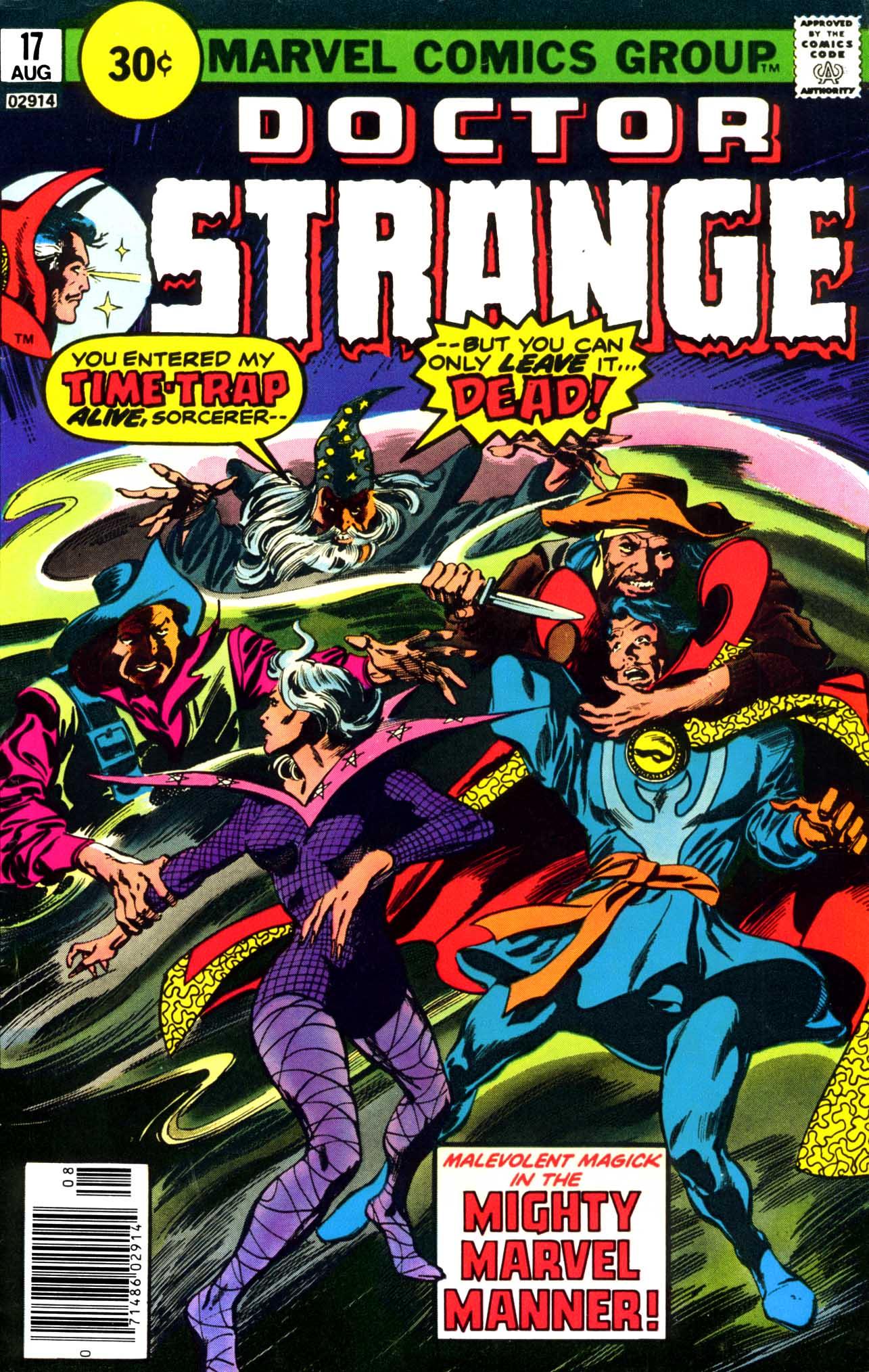 Doctor Strange (1974) 17 Page 1