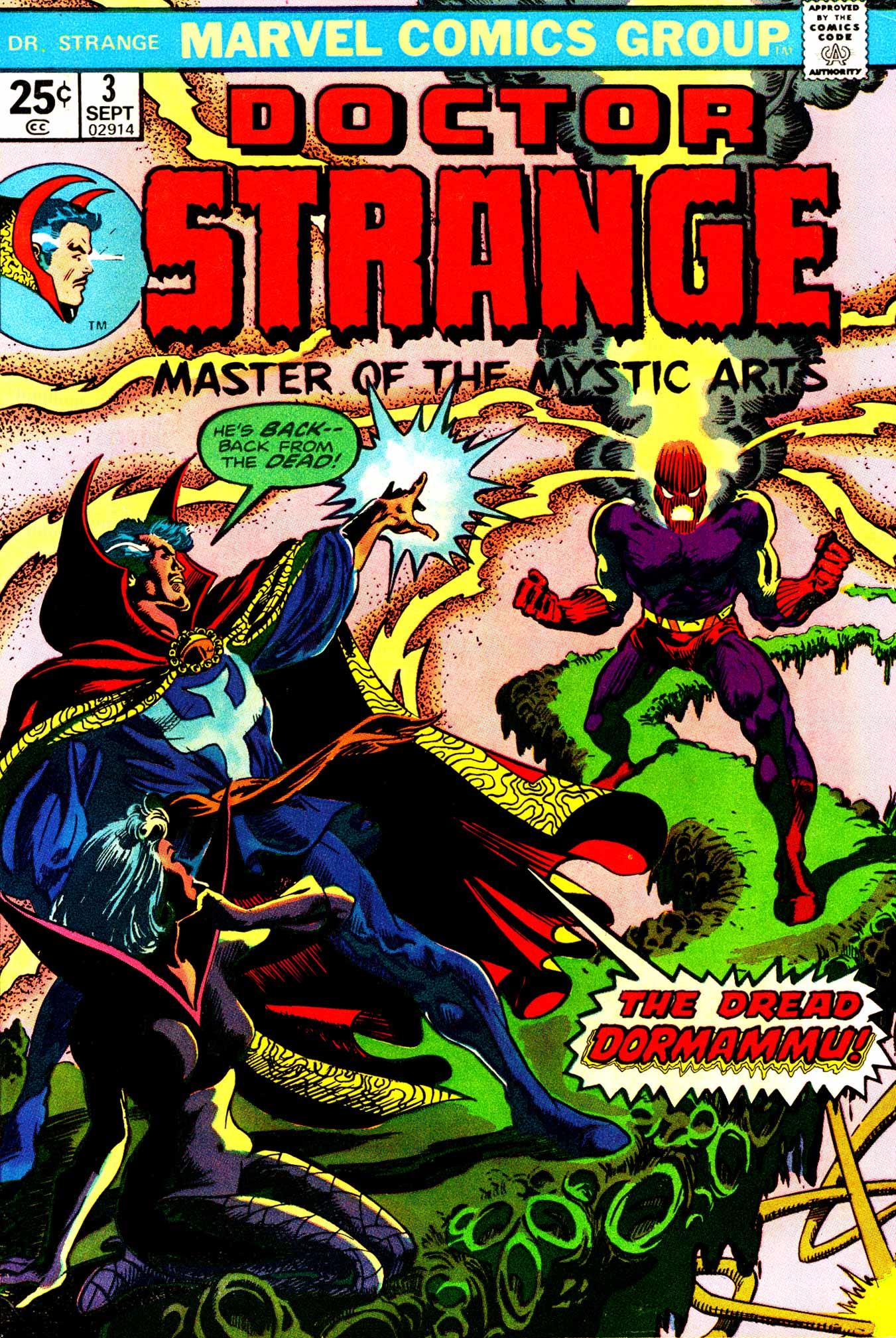 Doctor Strange (1974) 3 Page 1