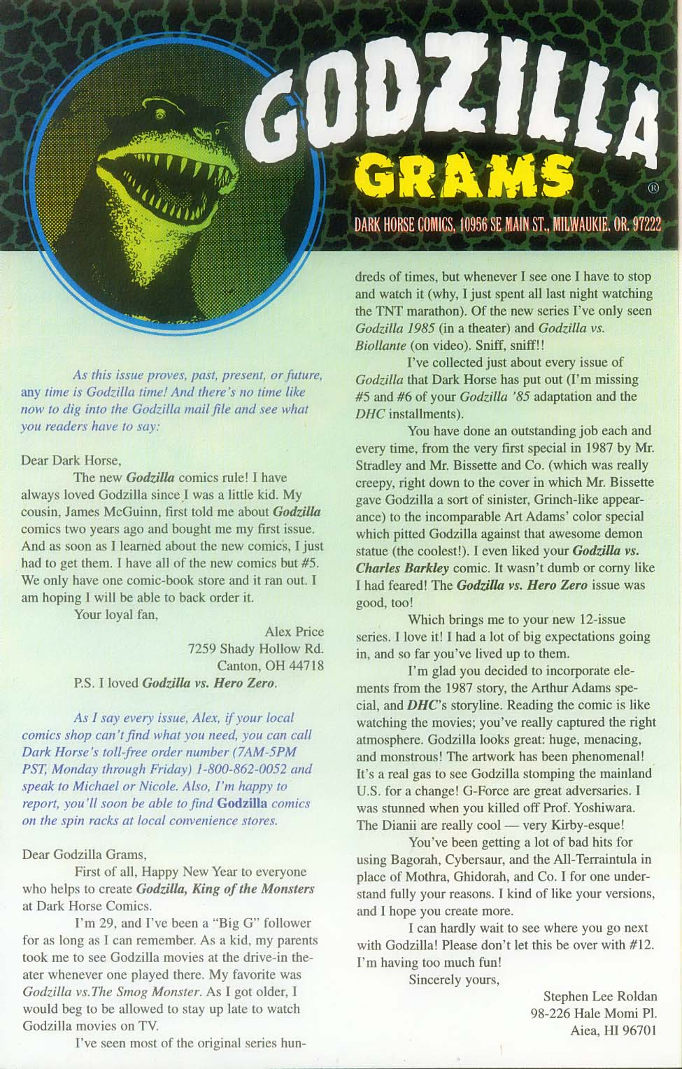 Godzilla (1995) Issue #11 #12 - English 28
