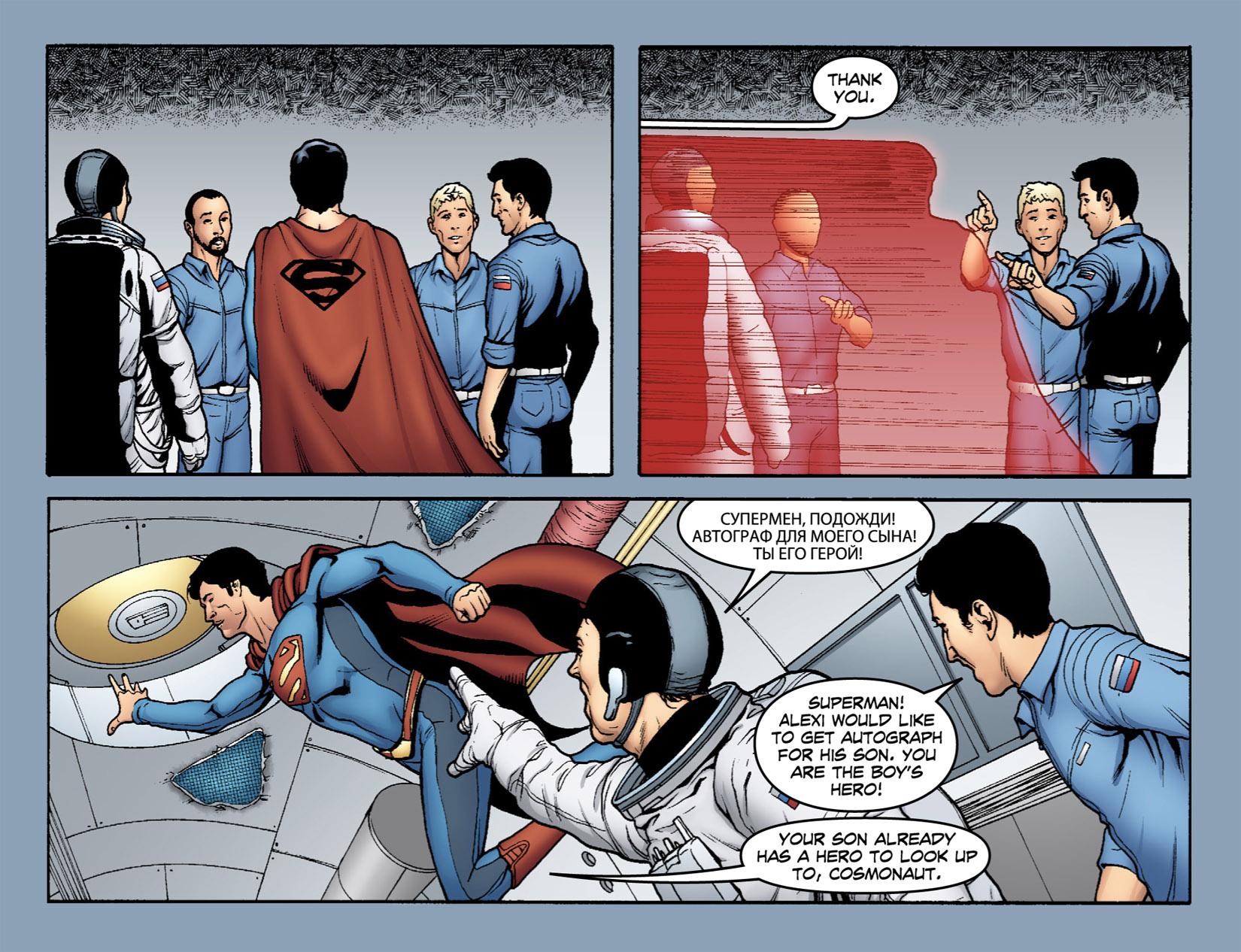 Read online Smallville: Season 11 comic -  Issue #1 - 19