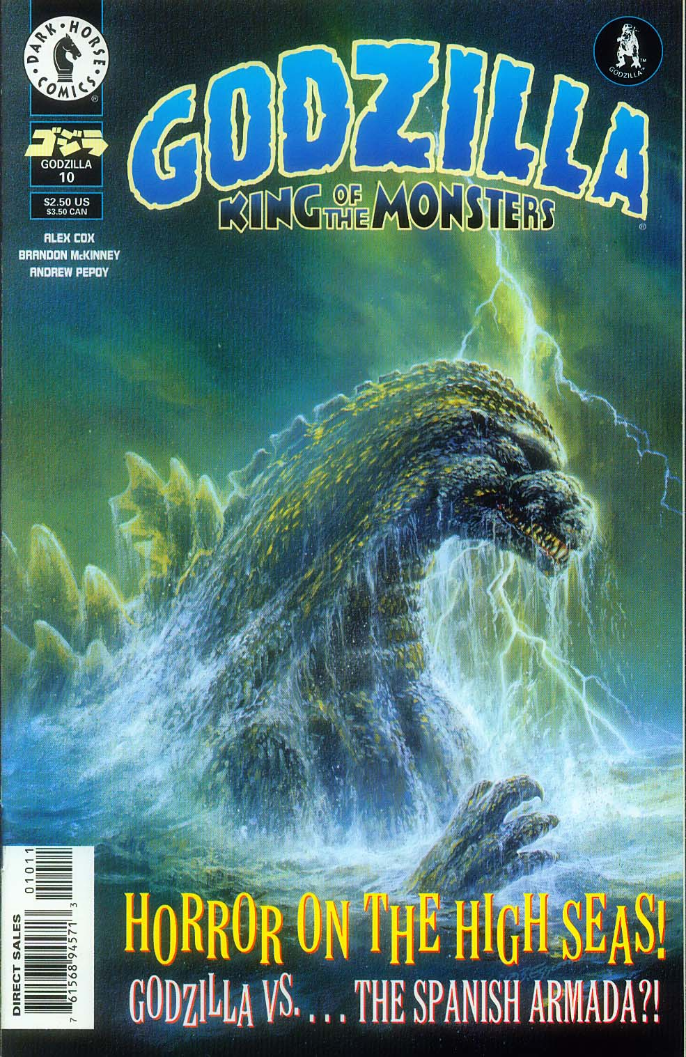 Godzilla (1995) Issue #10 #11 - English 2