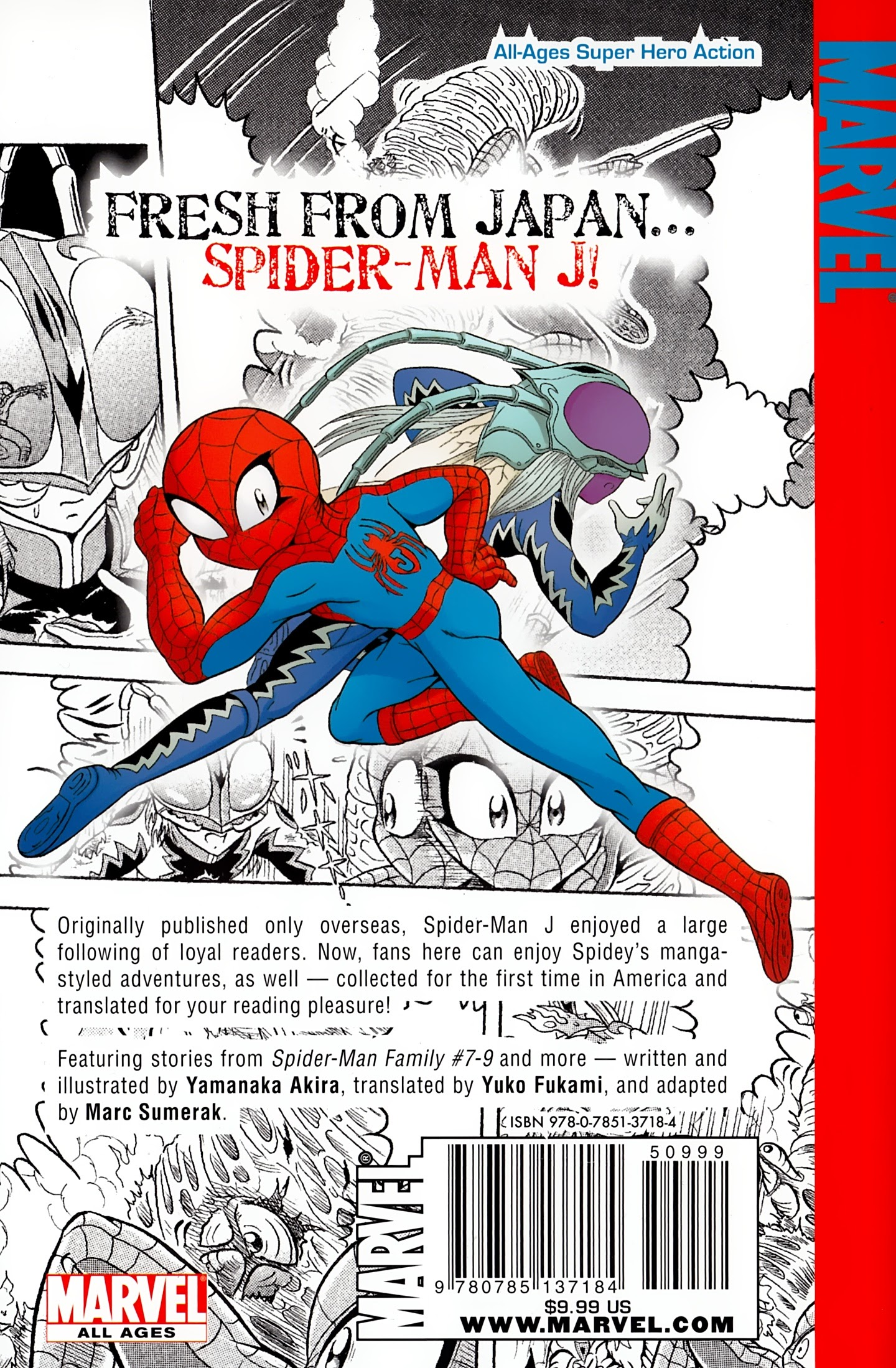 Spider-Man J #TPB_2 #2 - English 116