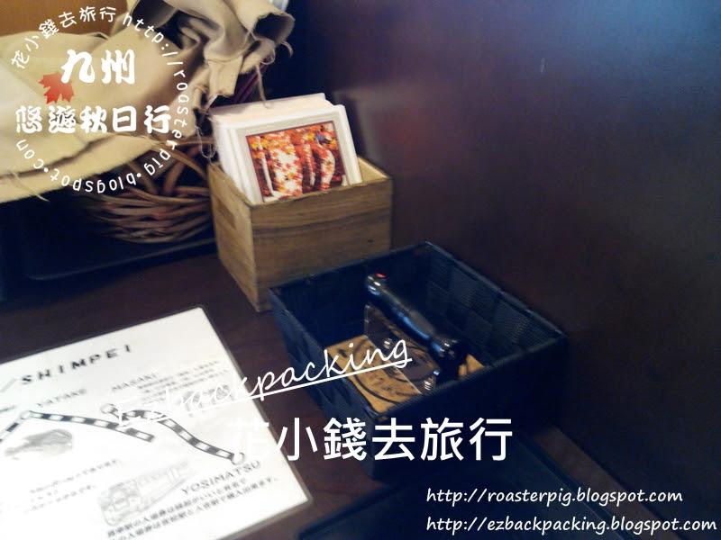 伊三郎、新平號車明信片