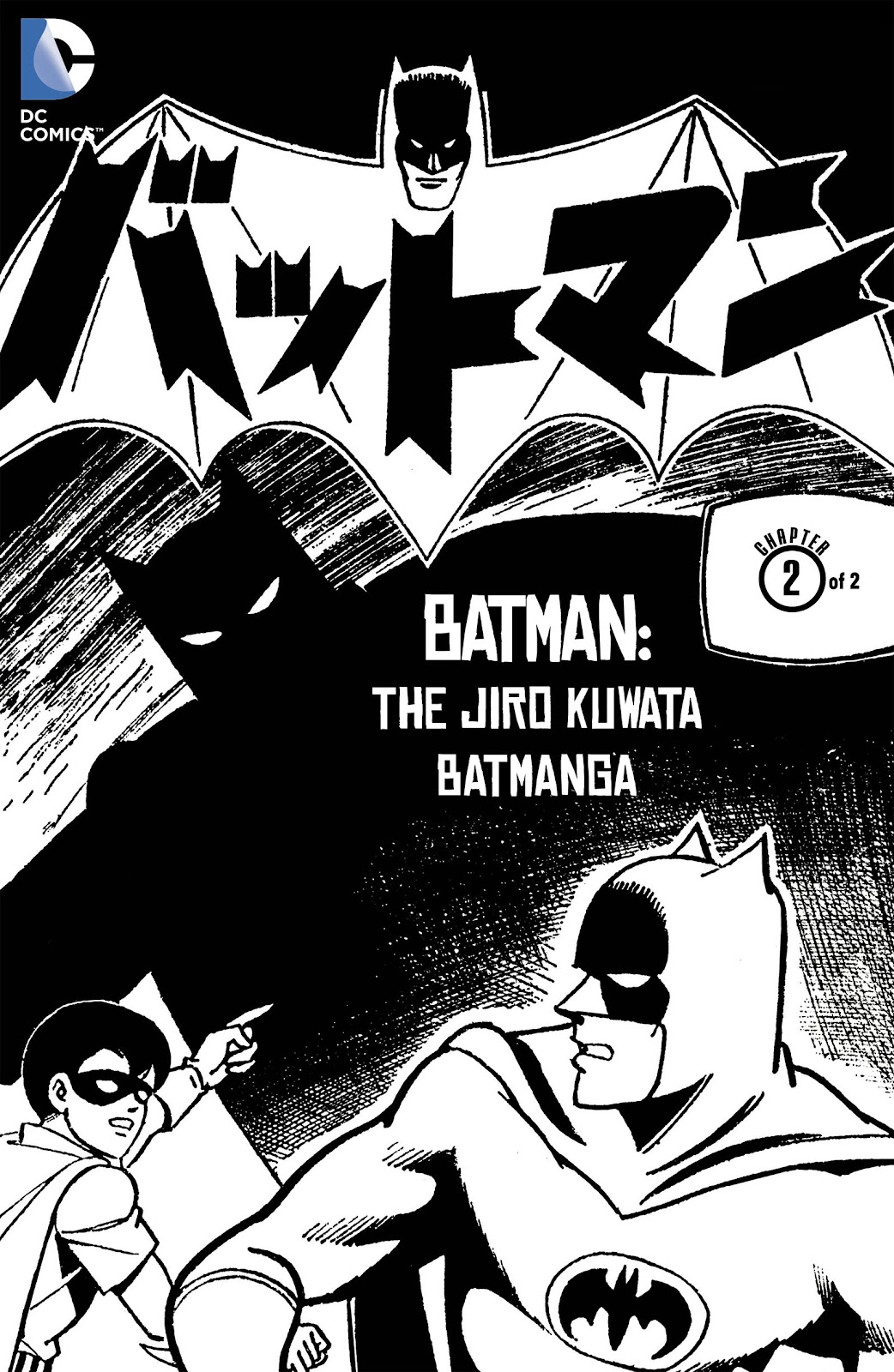 Read online Batman - The Jiro Kuwata Batmanga comic -  Issue #51 - 1