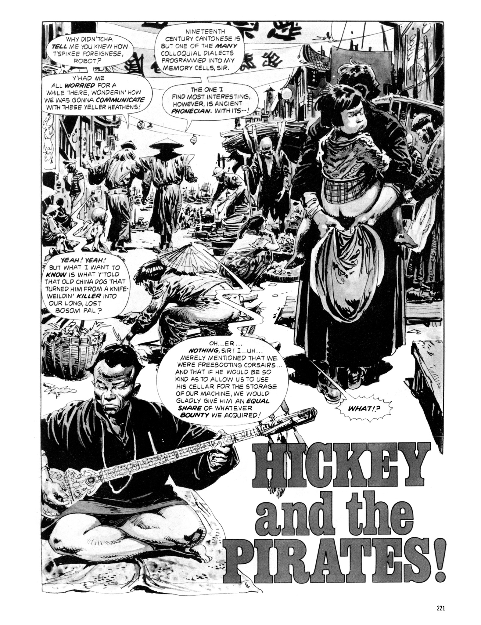 Read online Eerie Archives comic -  Issue # TPB 20 - 221