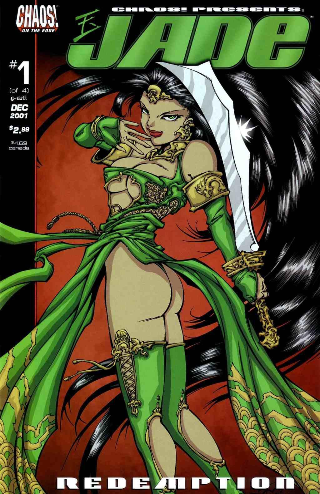 Jade: Redemption issue 1 - Page 1