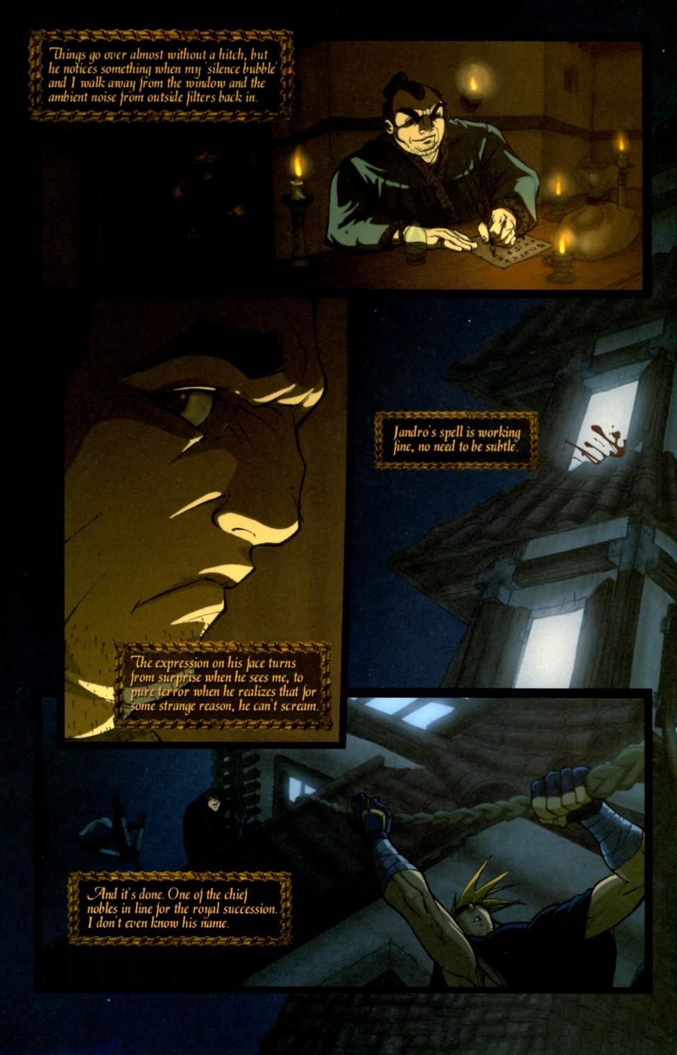 Read online Shidima comic -  Issue #0 - 6