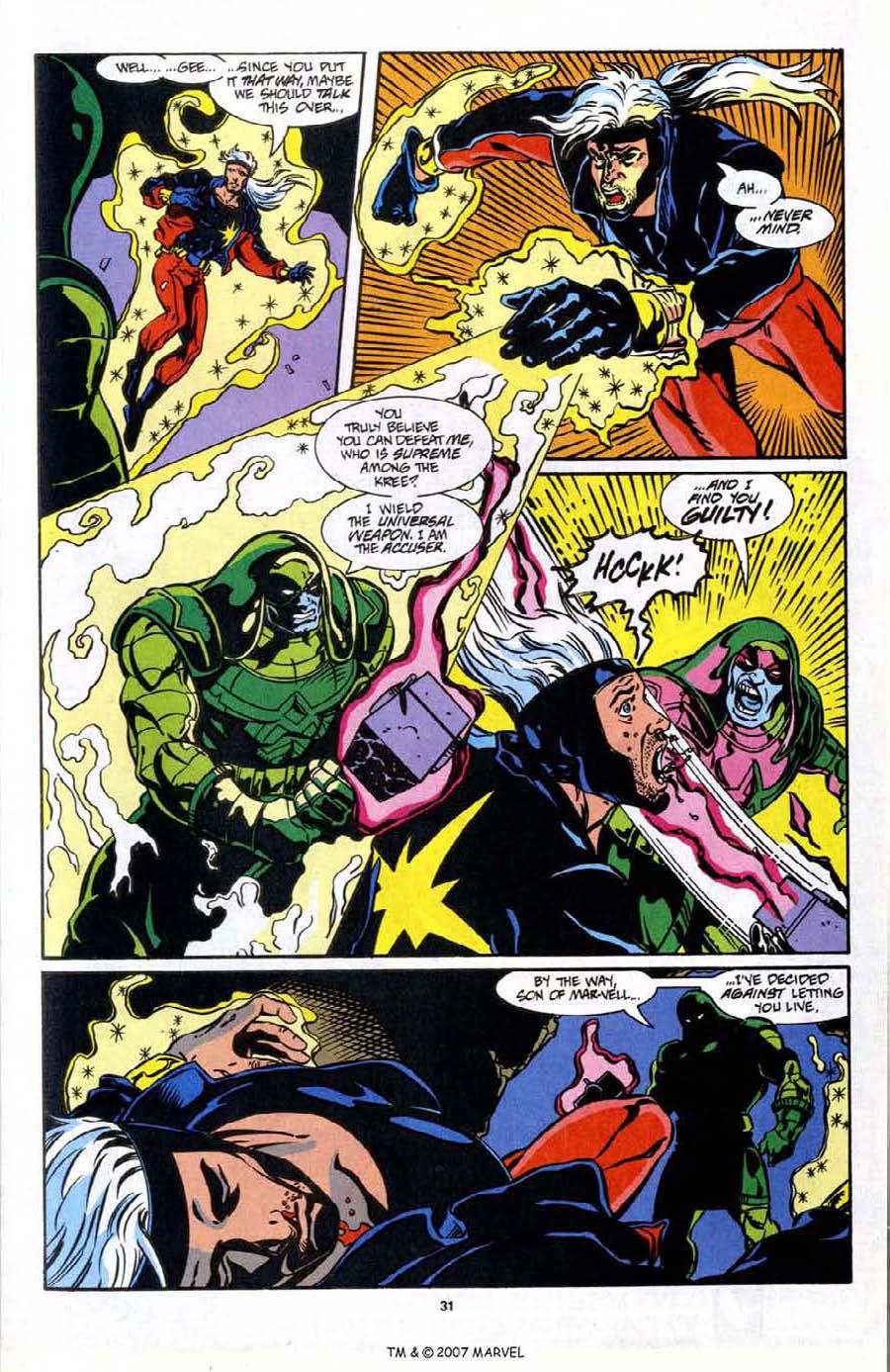 Silver Surfer (1987) _Annual 6 #6 - English 33