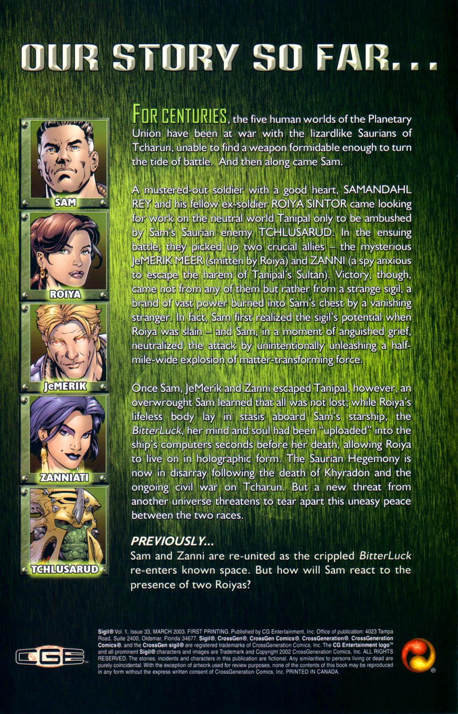 Read online Sigil (2000) comic -  Issue #33 - 4
