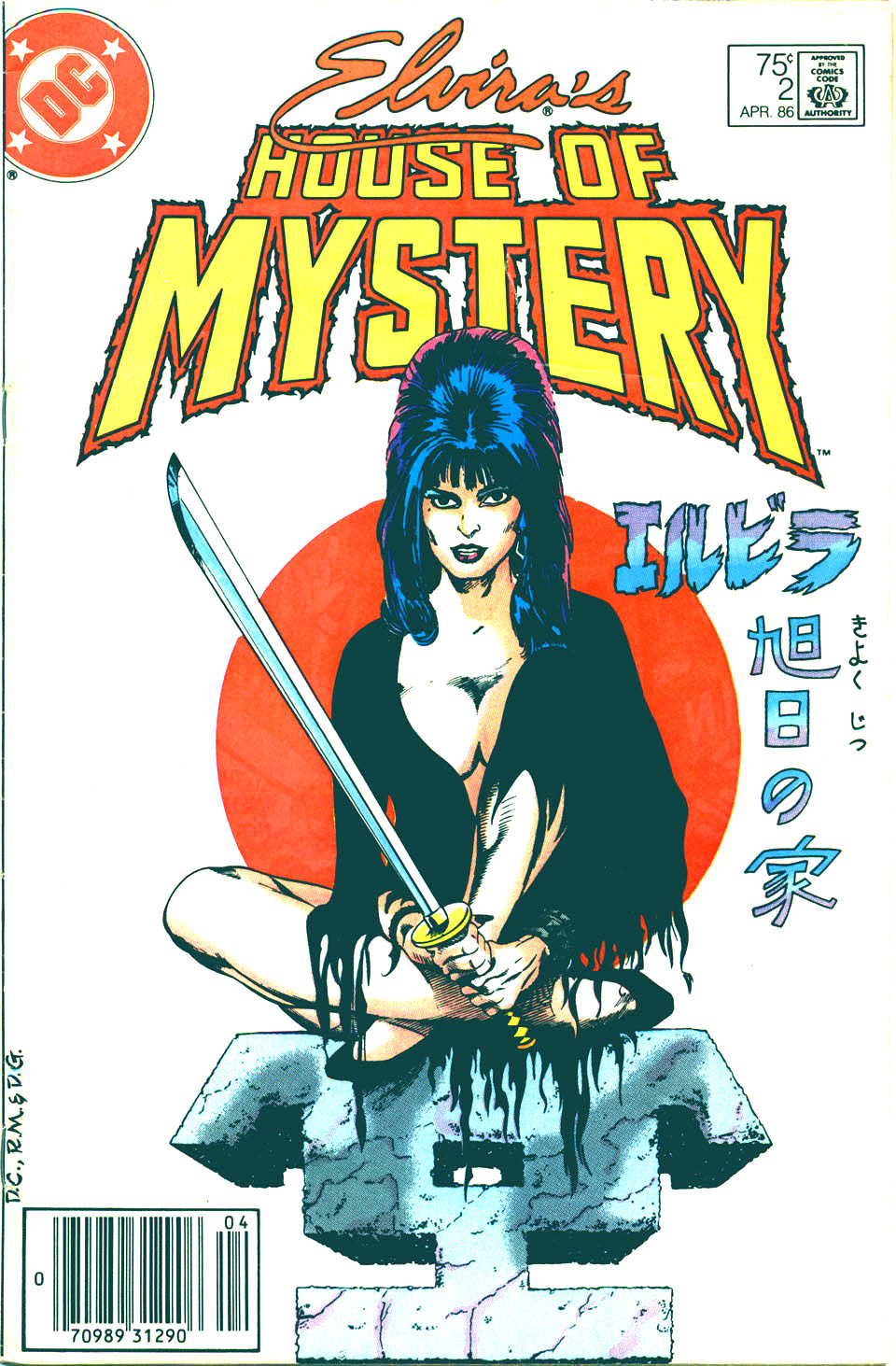 Elvira's House of Mystery Issue #2 #3 - English 1