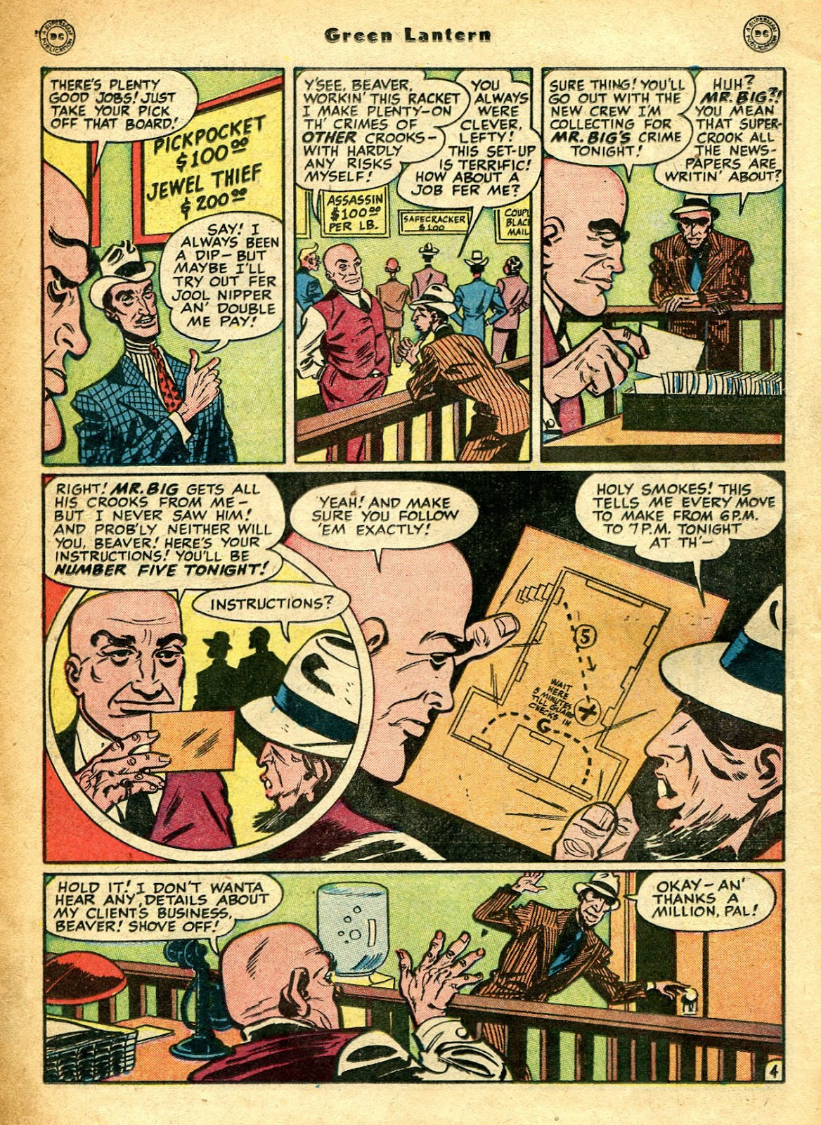 Green Lantern (1941) Issue #33 #33 - English 21
