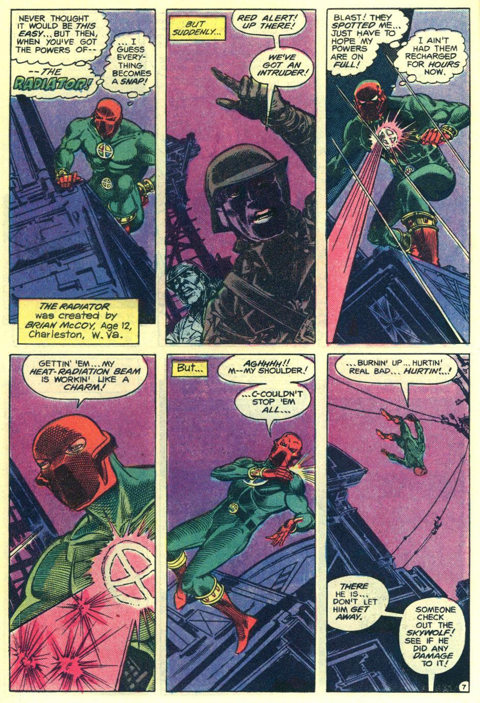 Read online Adventure Comics (1938) comic -  Issue #487 - 8