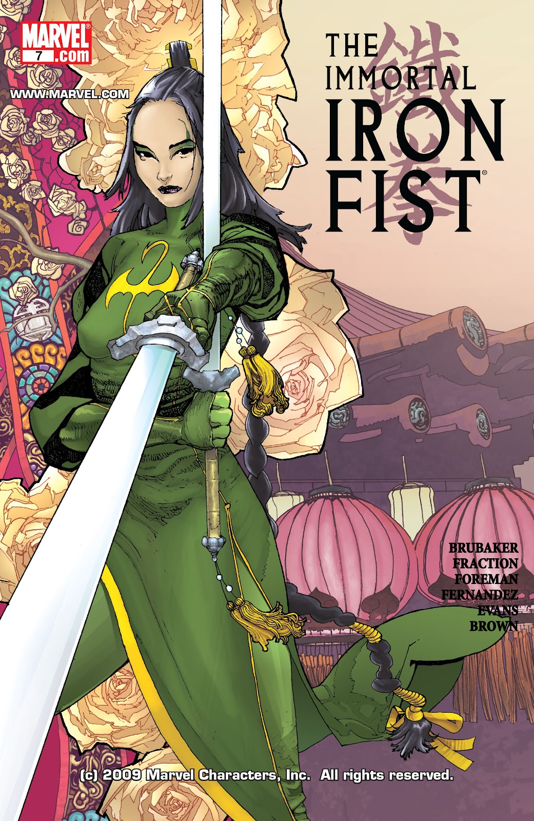 The Immortal Iron Fist issue 7 - Page 1