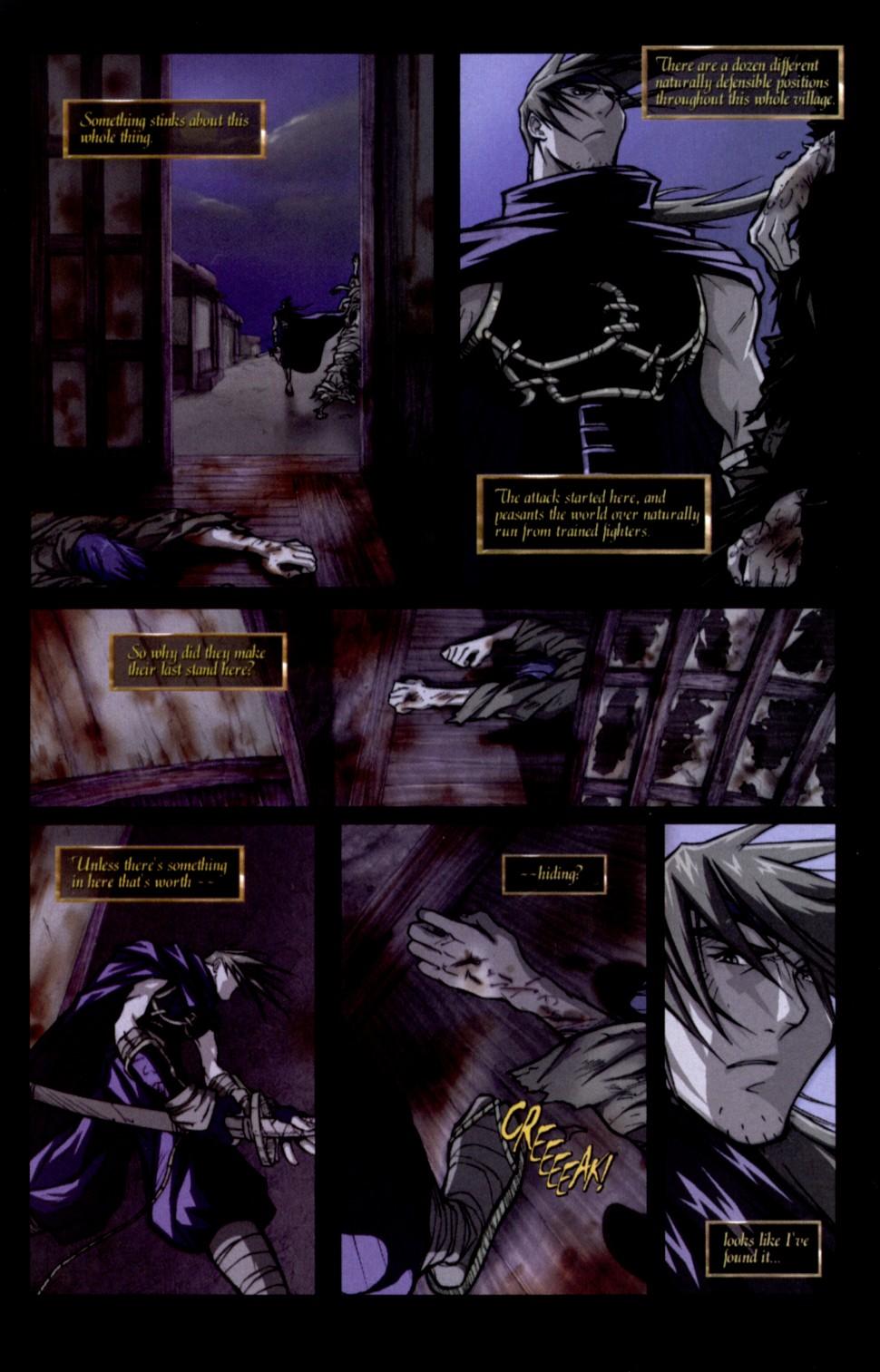 Read online Shidima comic -  Issue #1 - 17