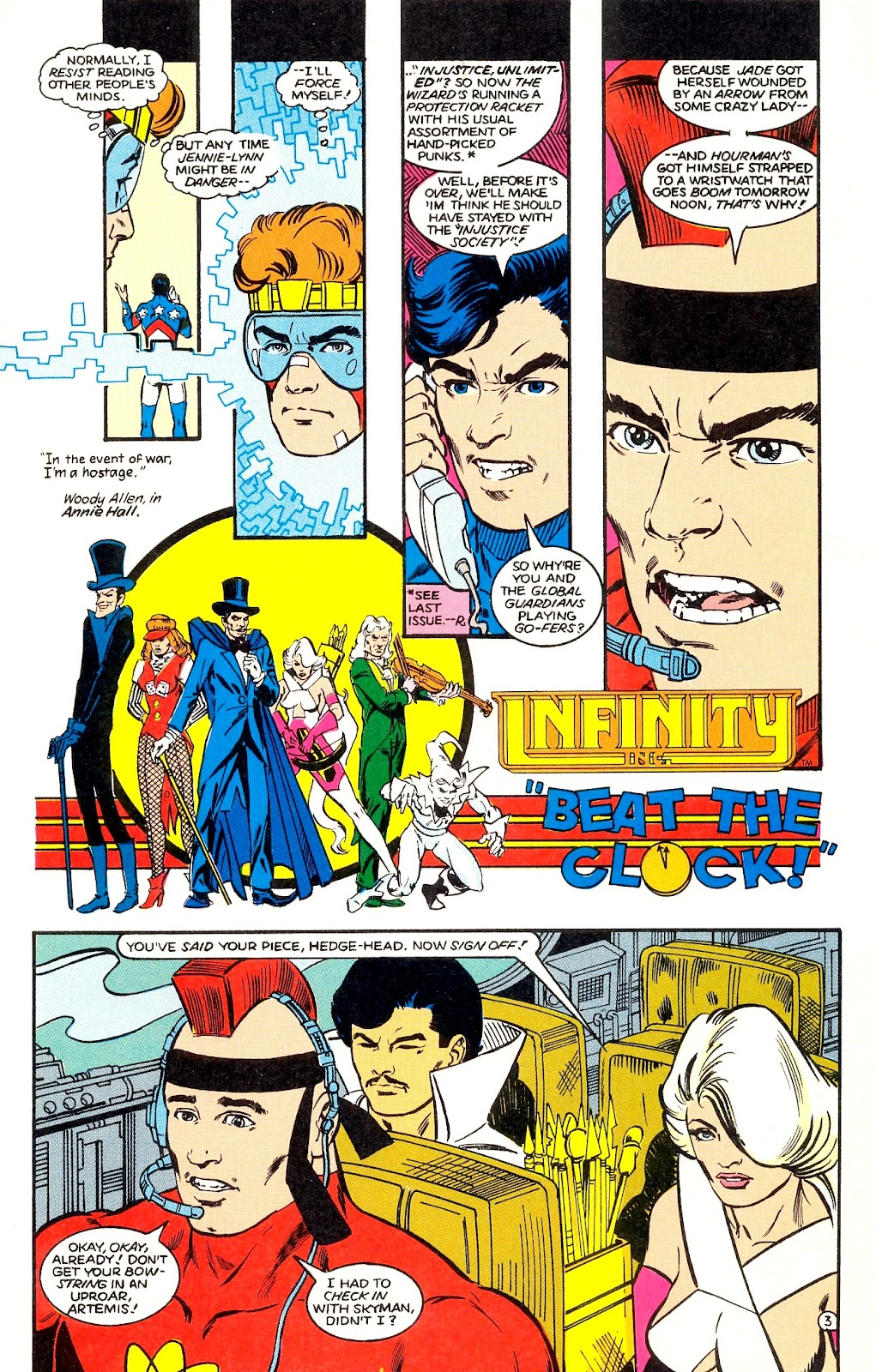 Infinity Inc. (1984) issue 35 - Page 5