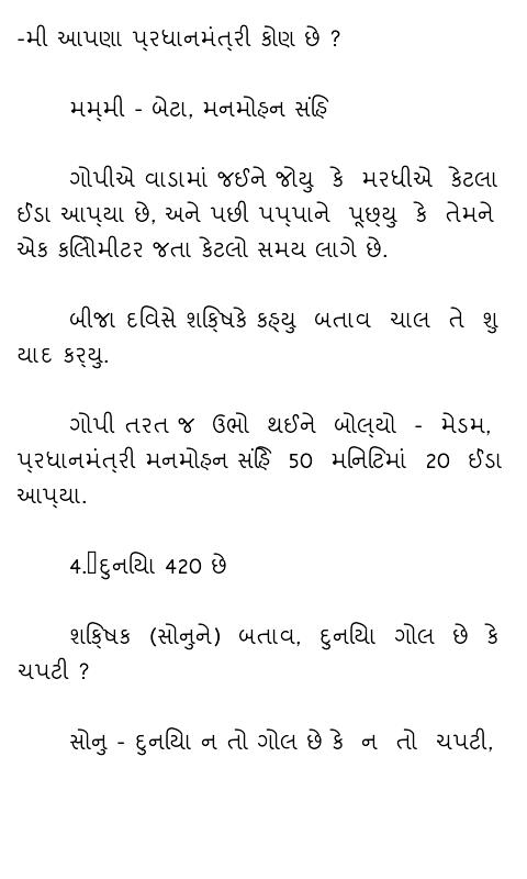 Best Non Veg Jokes in Hindi | Adult Jokes in Hindi | Whatsapp Jokes