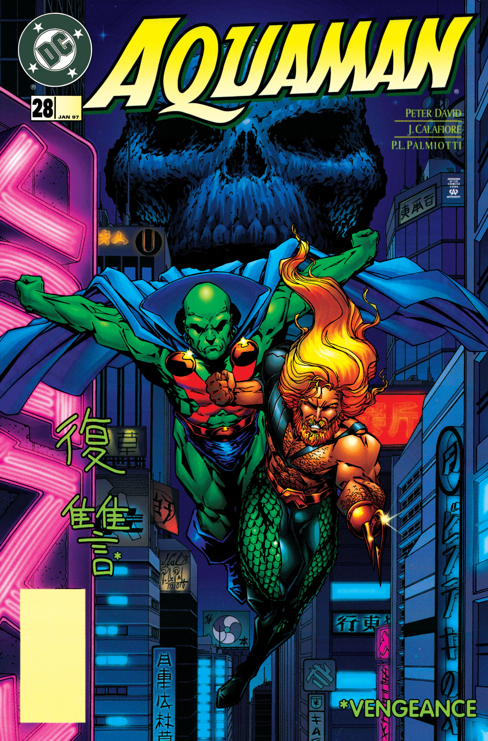Aquaman (1994) 28 Page 1