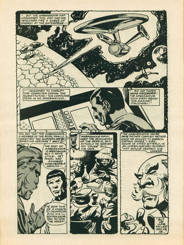 Read online Future Tense comic -  Issue #19 - 10