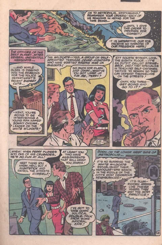 Action Comics (1938) 548 Page 17