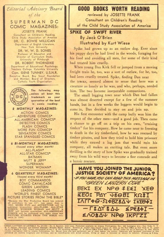 Green Lantern (1941) issue 8 - Page 2