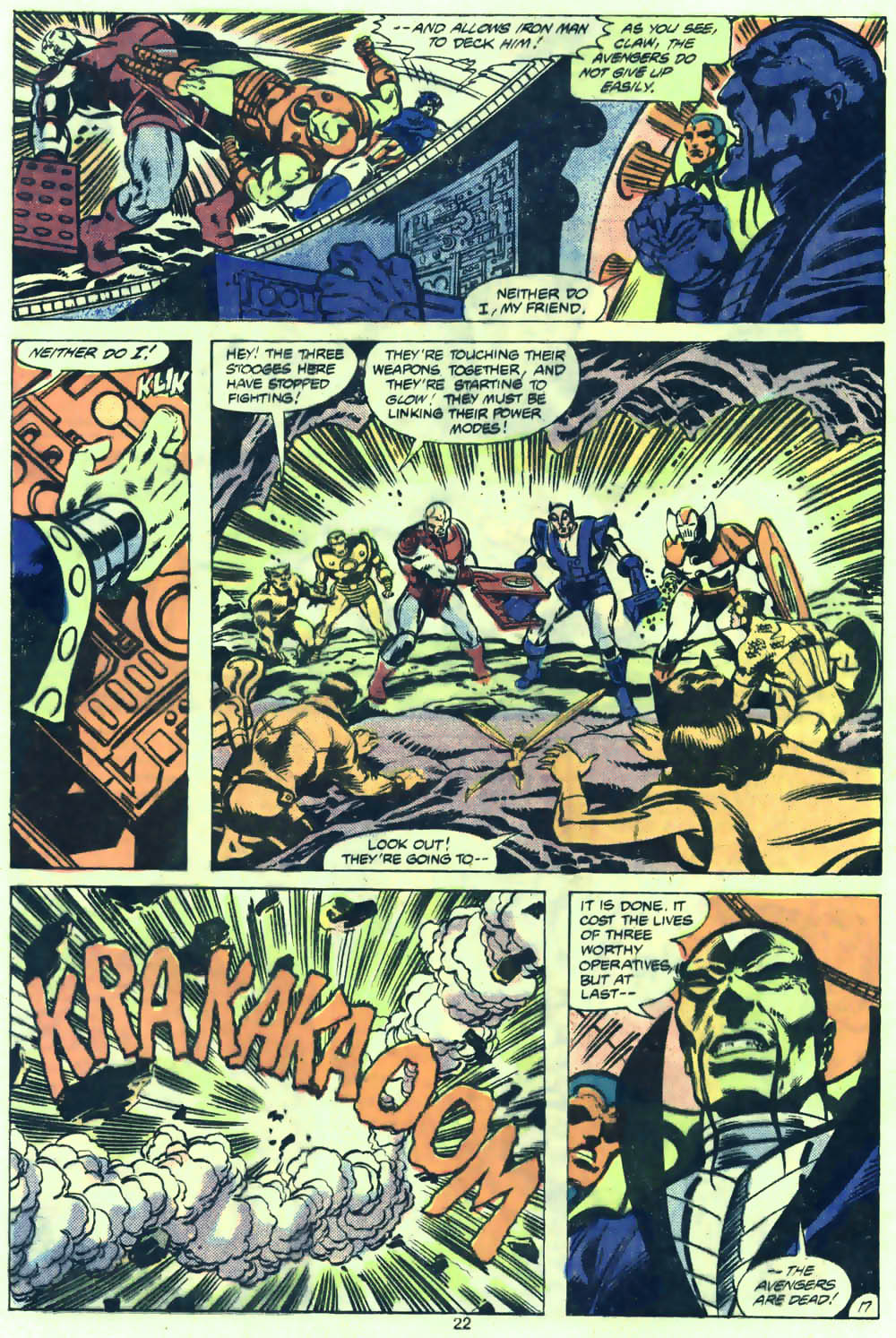 The Avengers (1963) 205 Page 17