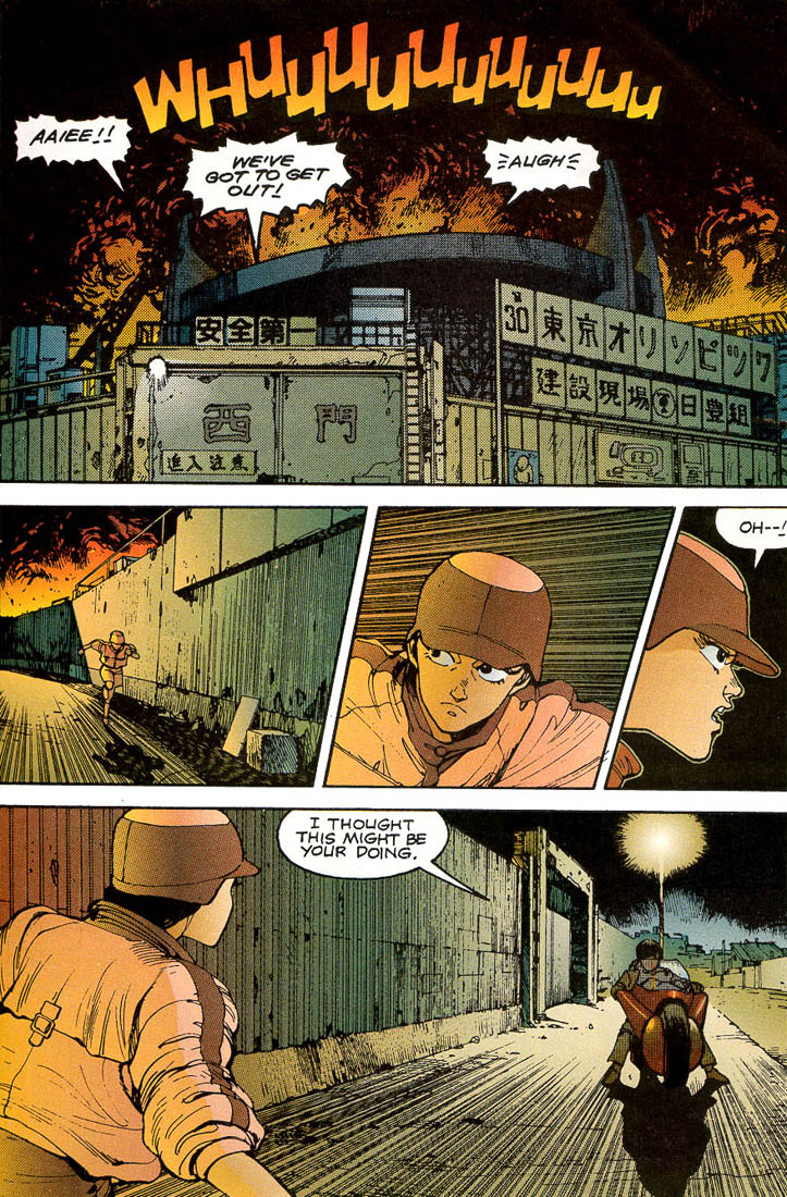 Read online Akira comic -  Issue #3 - 25
