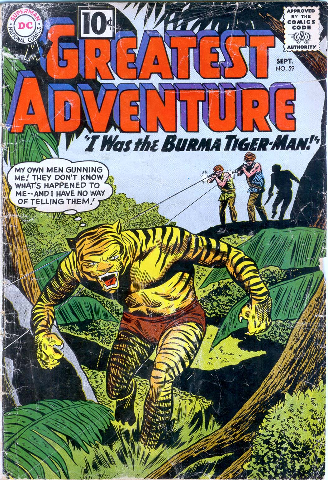 My Greatest Adventure (1955) 59 Page 1